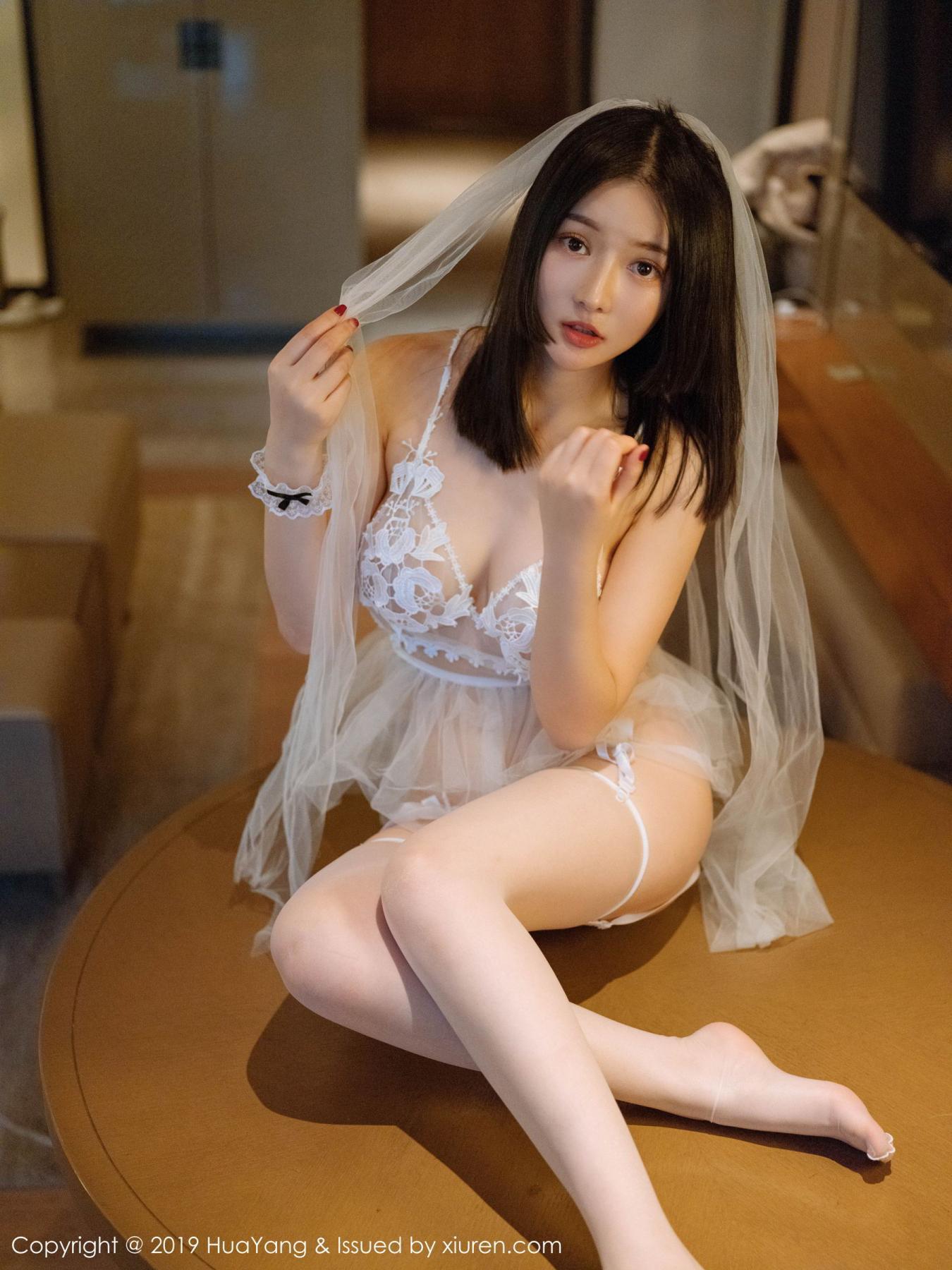 [Huayang] Vol.122 Bride Tang Wan Er 1P, HuaYang, Tang Wan Er, Underwear