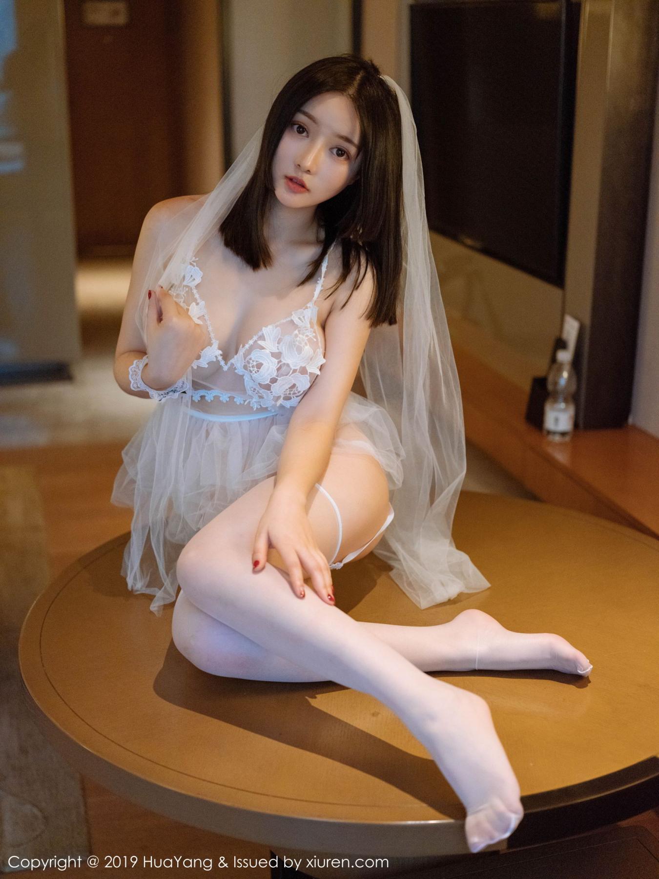 [Huayang] Vol.122 Bride Tang Wan Er 29P, HuaYang, Tang Wan Er, Underwear