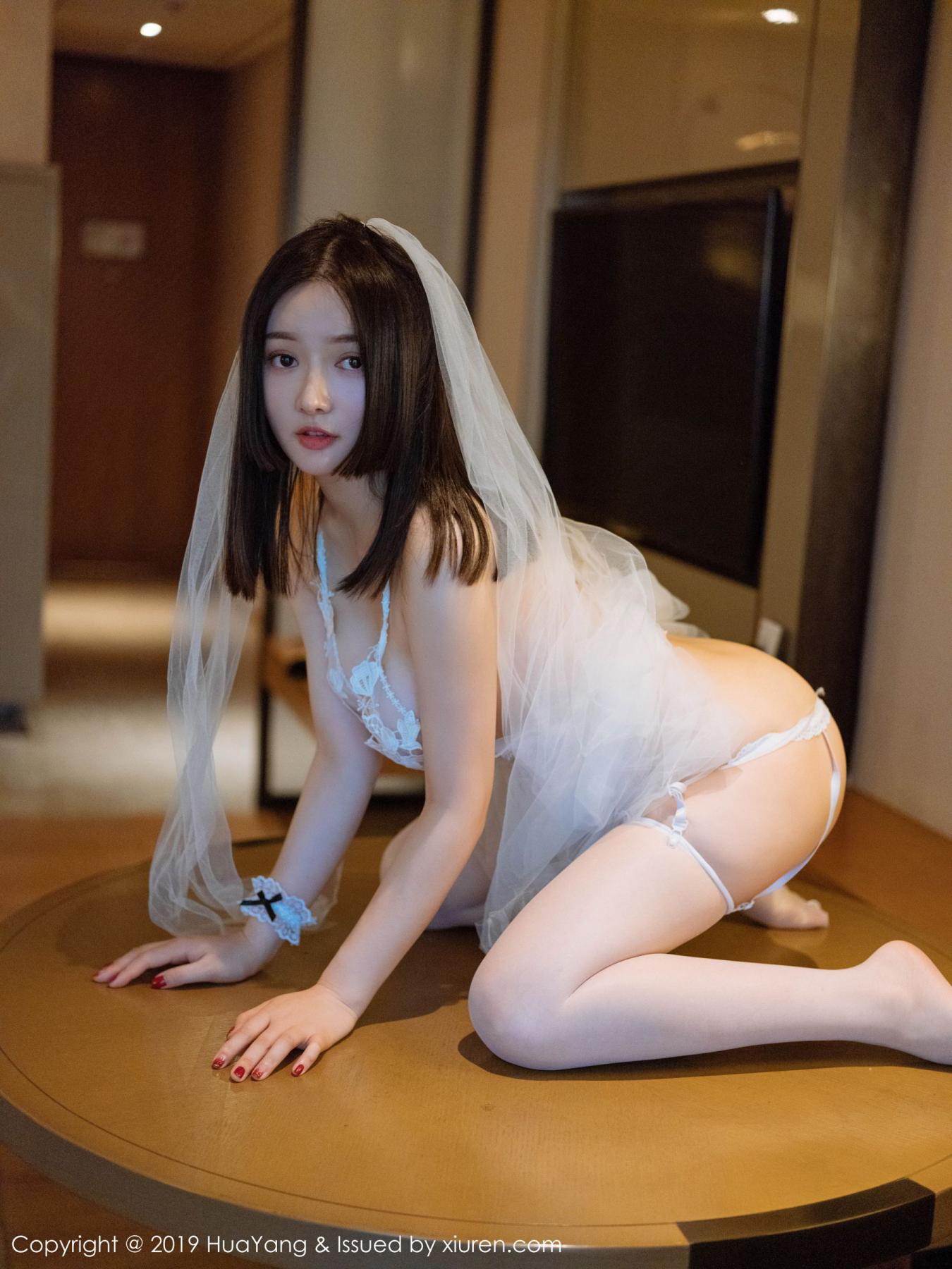 [Huayang] Vol.122 Bride Tang Wan Er 5P, HuaYang, Tang Wan Er, Underwear
