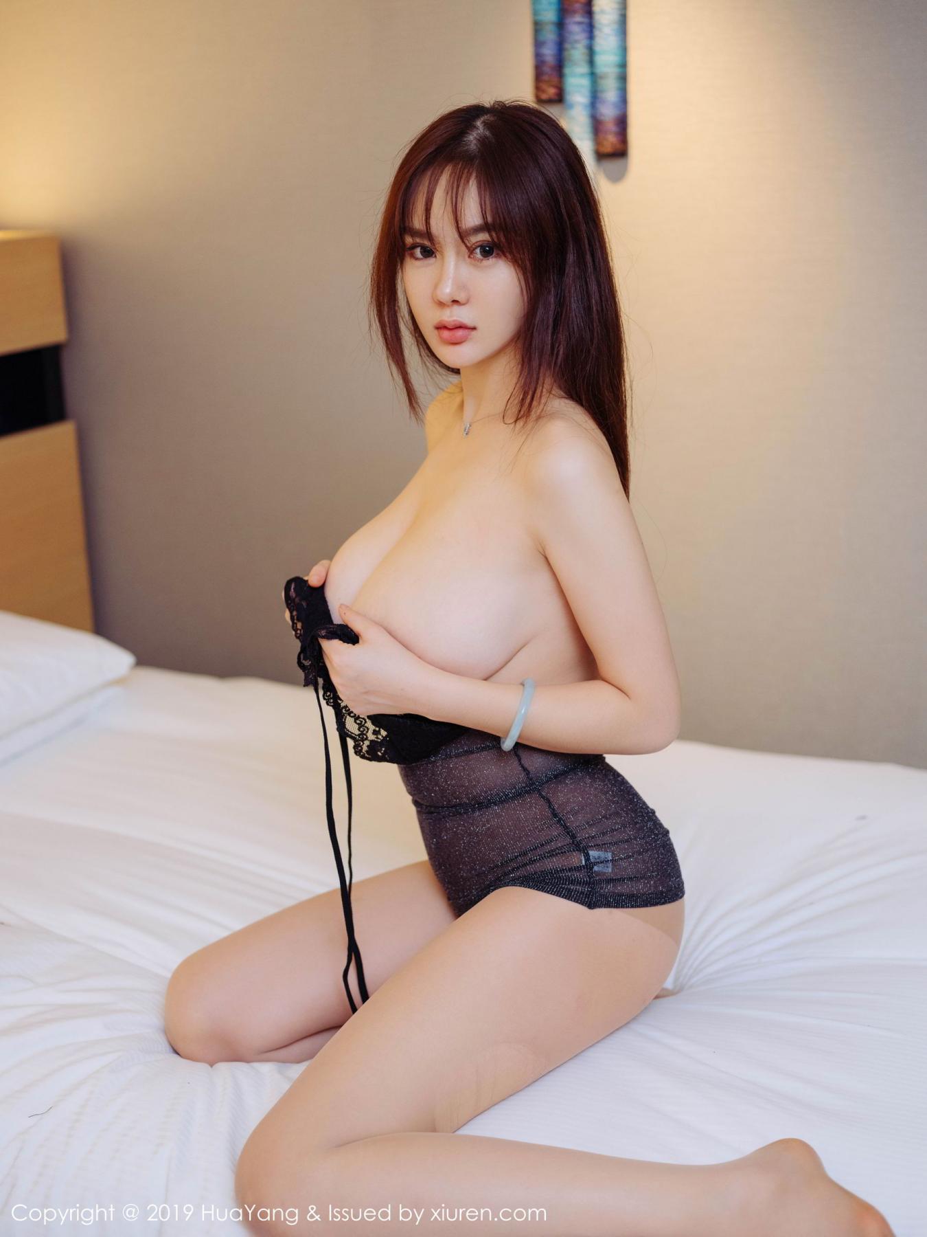 [Huayang] Vol.128 Yi Yang 40P, Adult, HuaYang, Yi Yang