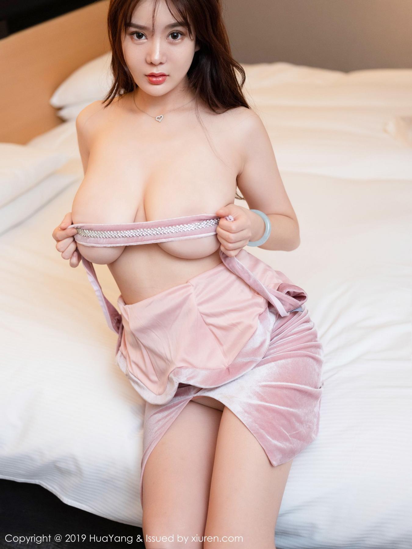 [Huayang] Vol.131 Yi Yang 43P, Adult, Cheongsam, HuaYang, Yi Yang
