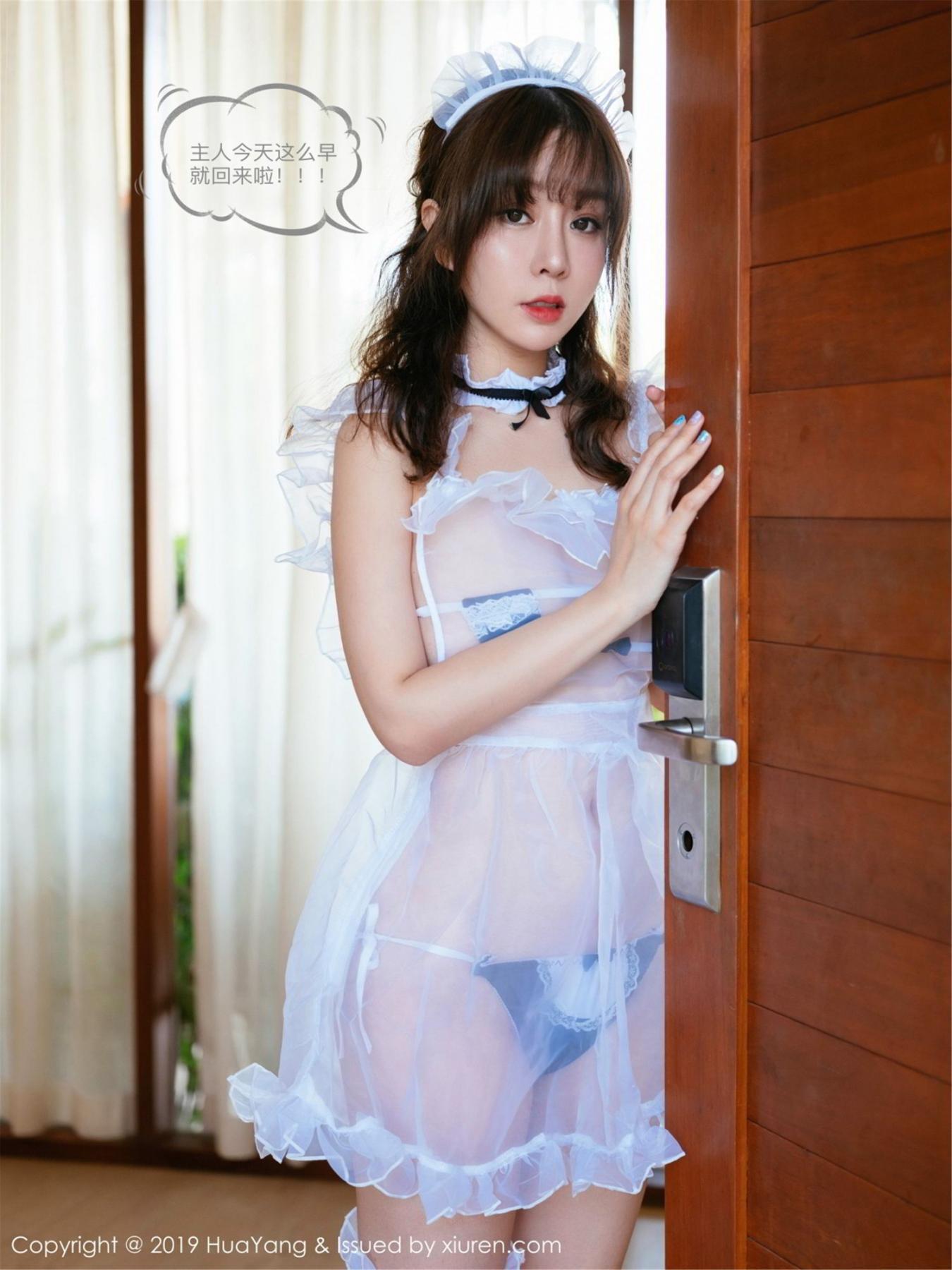 [Huayang] Vol.133 Wang Yu Chun 2P, HuaYang, Maid, Underwear, Wang Yu Chun