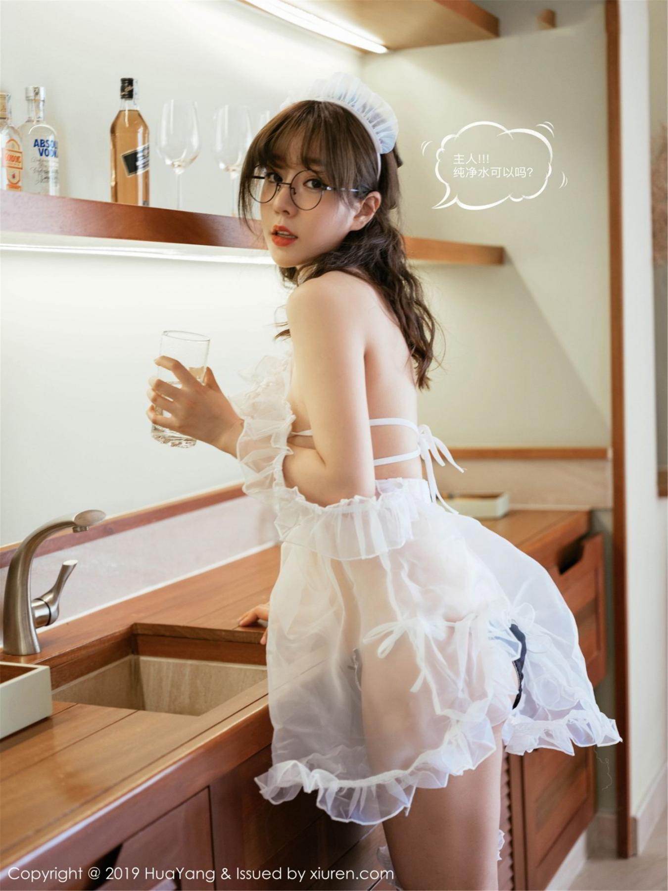 [Huayang] Vol.133 Wang Yu Chun 7P, HuaYang, Maid, Underwear, Wang Yu Chun
