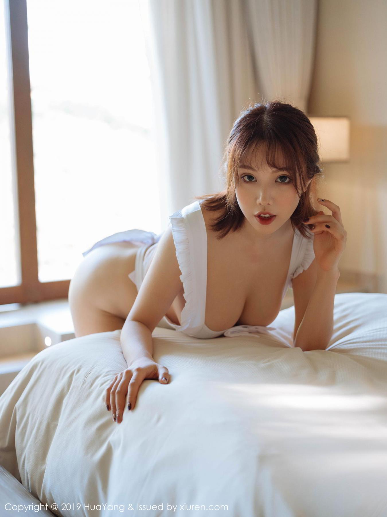 [Huayang] Vol.134 Huang Le Ran 23P, Huang Le Ran, HuaYang, Maid, Sexy