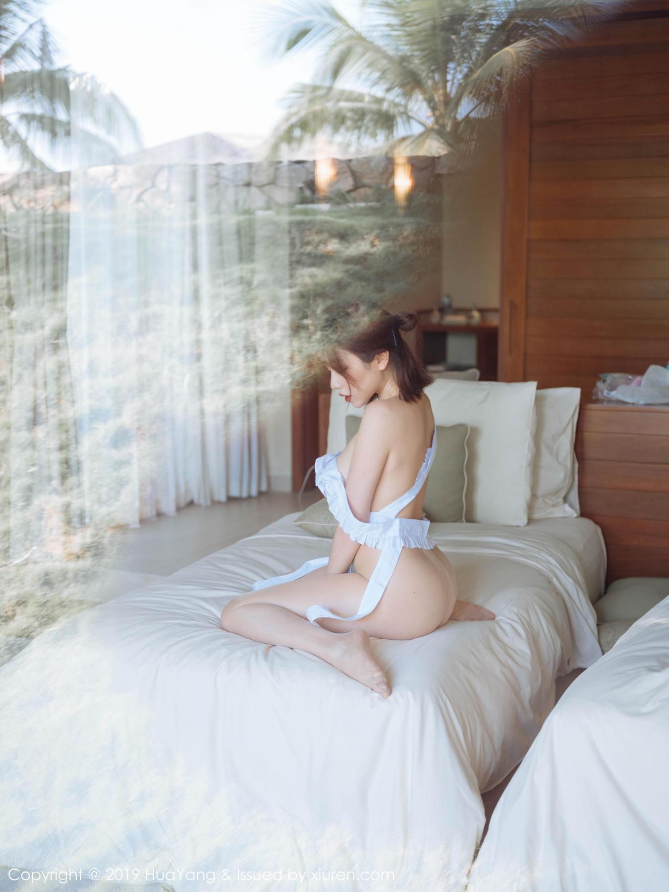 [Huayang] Vol.134 Huang Le Ran 31P, Huang Le Ran, HuaYang, Maid, Sexy