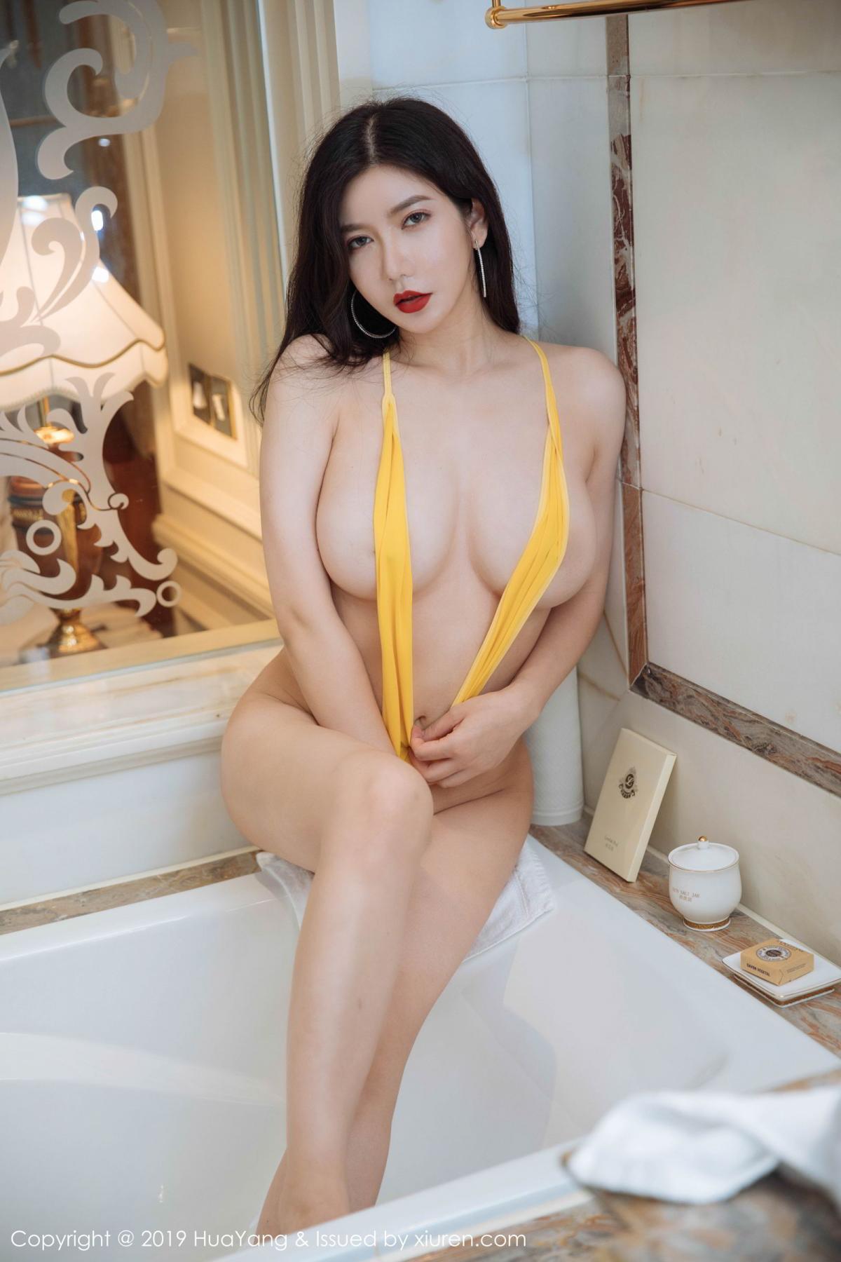 [Huayang] Vol.136 Li Yan Xi 13P, Bikini, Black Silk, HuaYang, Li Yan Xi