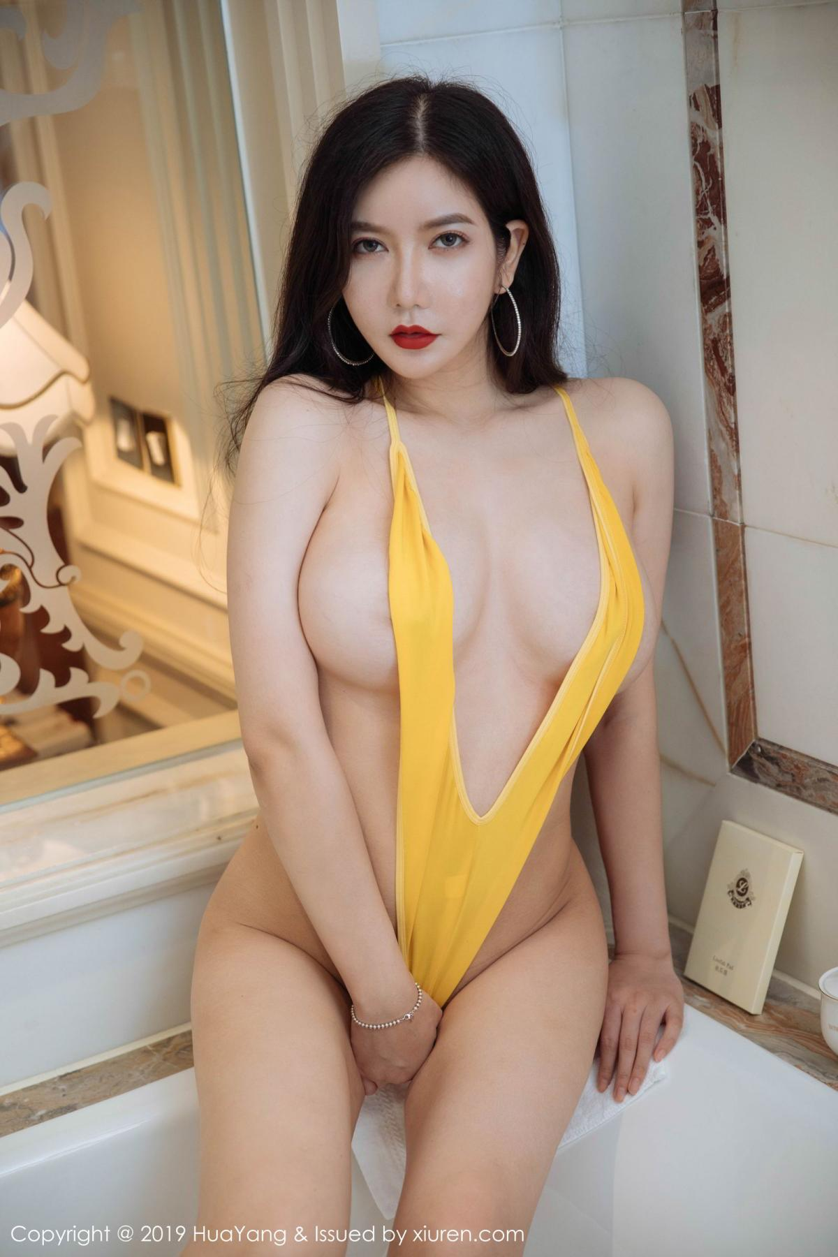 [Huayang] Vol.136 Li Yan Xi 14P, Bikini, Black Silk, HuaYang, Li Yan Xi