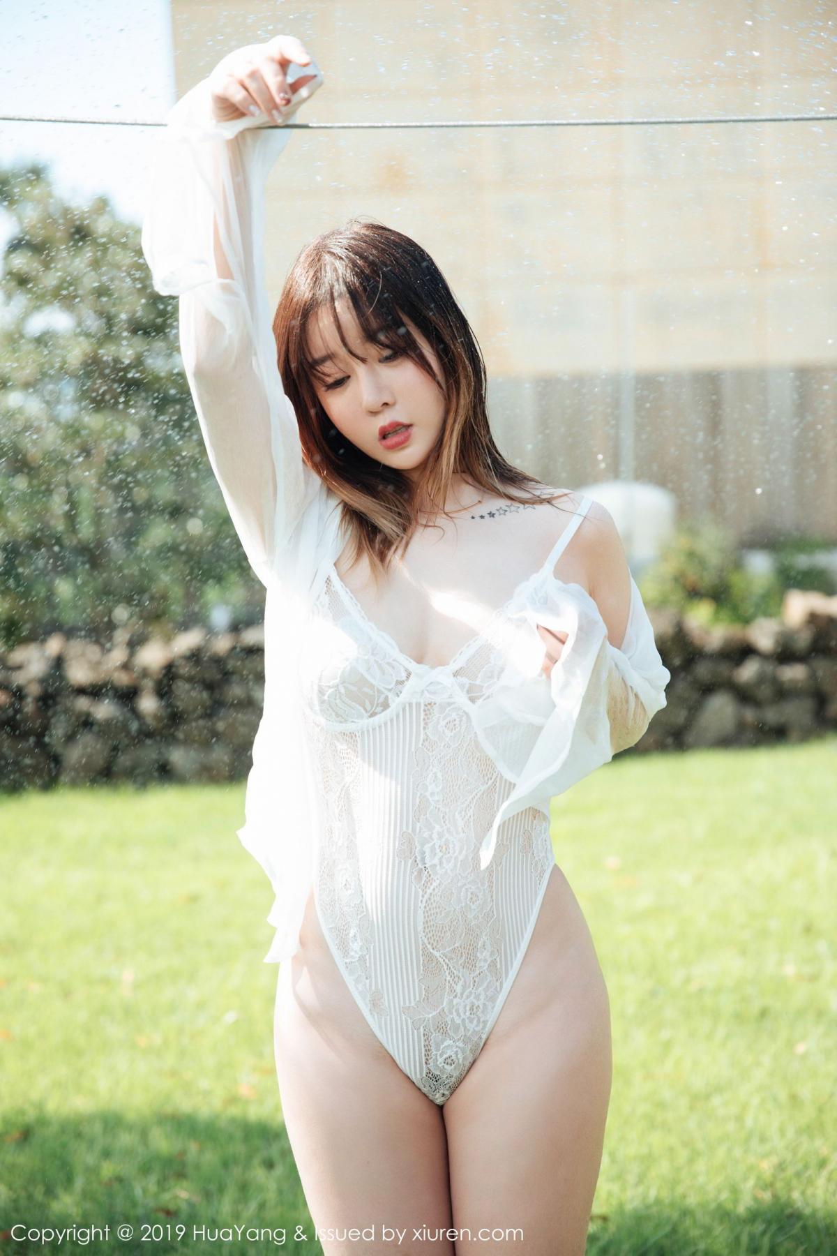 [Huayang] Vol.138 Wang Yu Chun 9P, HuaYang, Outdoor, Wang Yu Chun