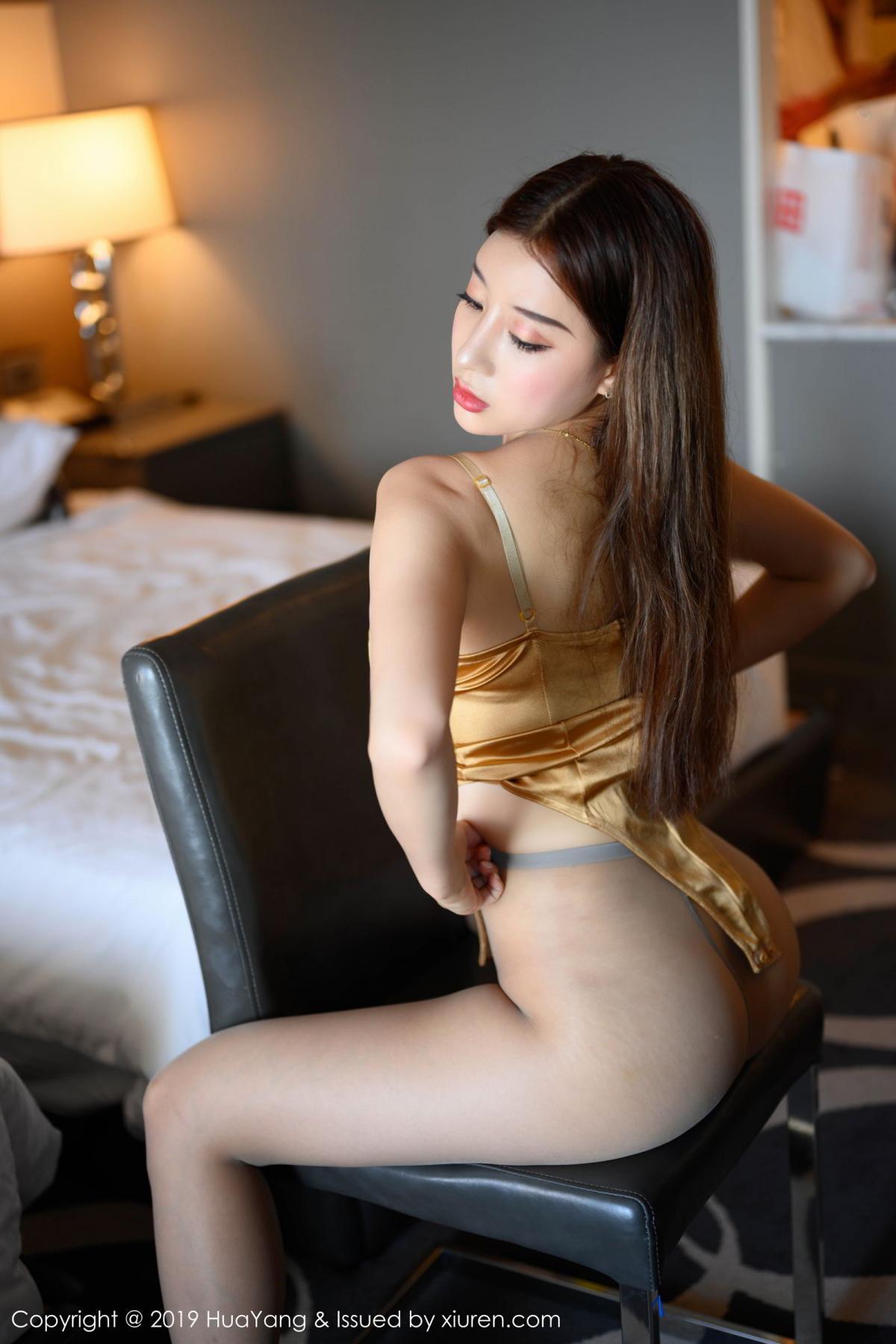 [Huayang] Vol.147 Duan Xiao Hui 34P, Duan Xiao Hui, HuaYang, Tall