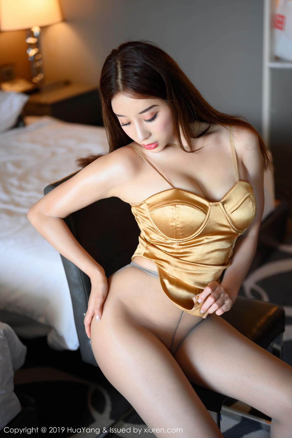 [Huayang] Vol.147 Duan Xiao Hui 48P, Duan Xiao Hui, HuaYang, Tall