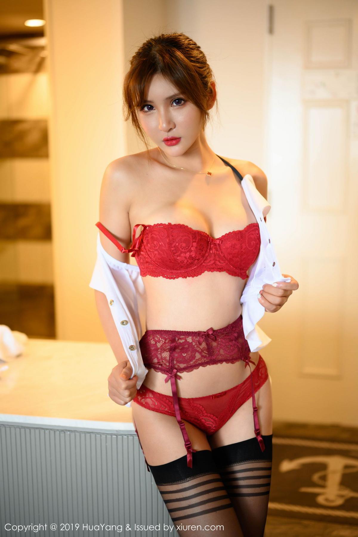 [Huayang] Vol.148 Solo Yi Fei 22P, Black Silk, HuaYang, Solo Yi Fei, Tall, Underwear