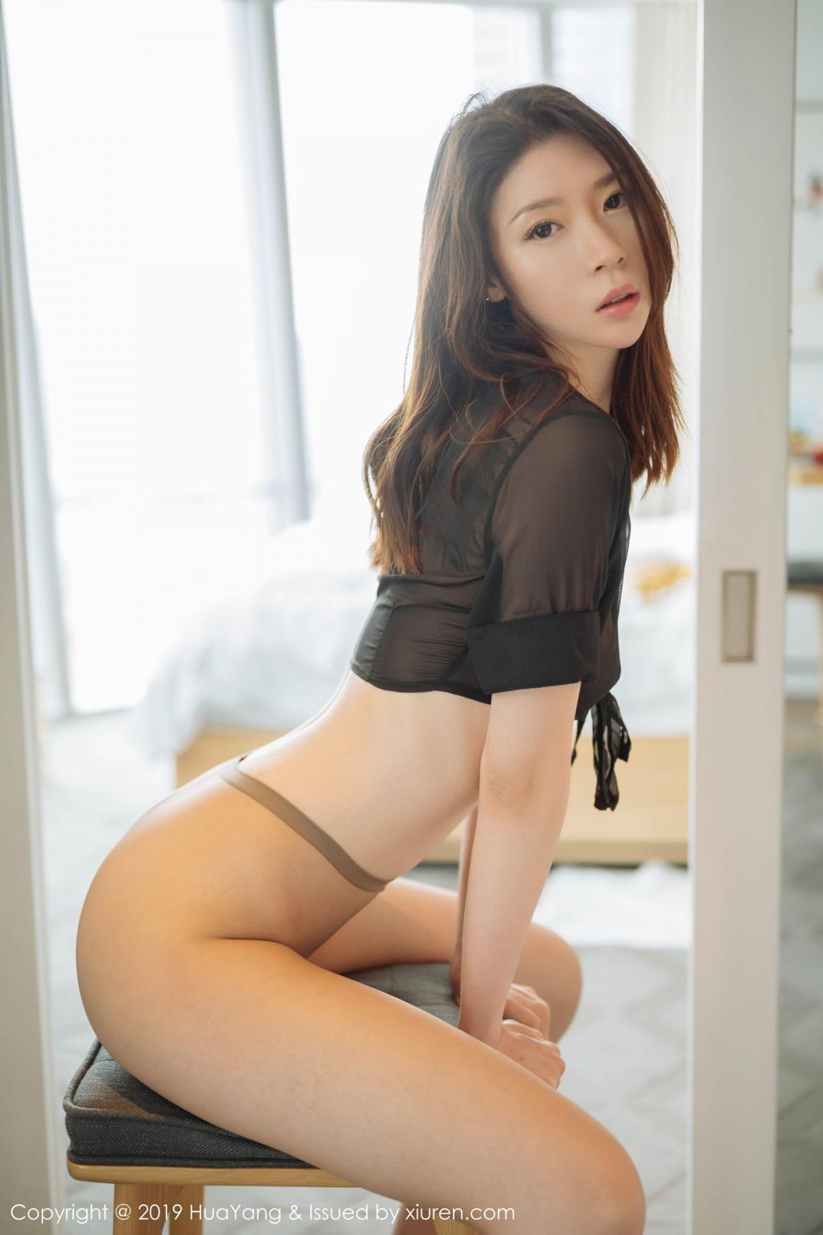 [Huayang] Vol.153 Meng Xin Yue 13P, Adult, HuaYang, Meng Xin Yue, Tall