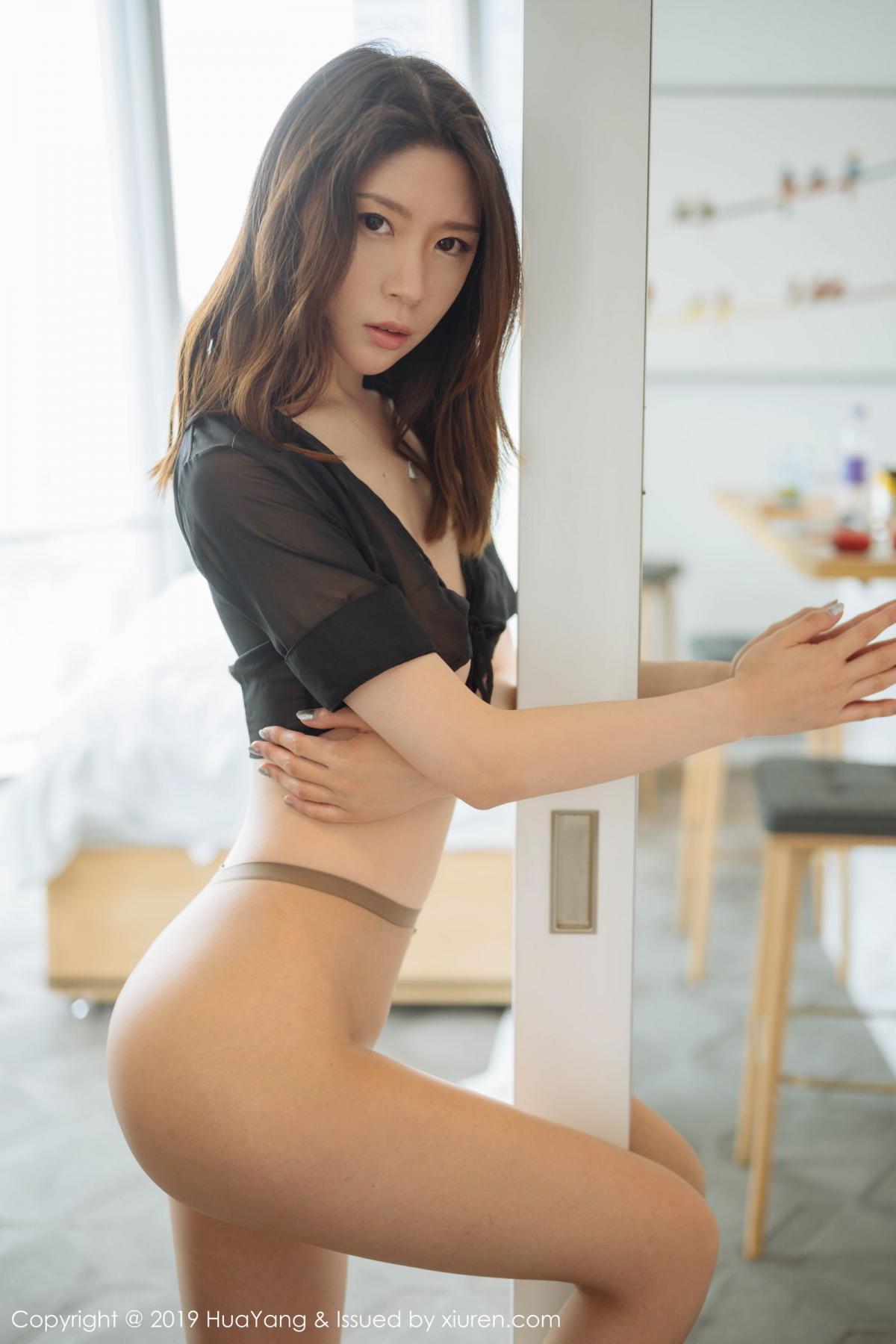 [Huayang] Vol.153 Meng Xin Yue 48P, Adult, HuaYang, Meng Xin Yue, Tall
