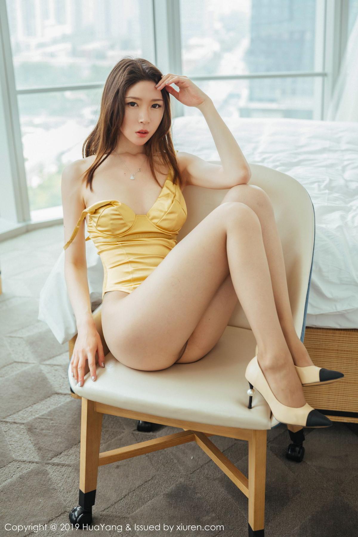 [Huayang] Vol.155 Meng Xin Yue 24P, HuaYang, Meng Xin Yue, Tall