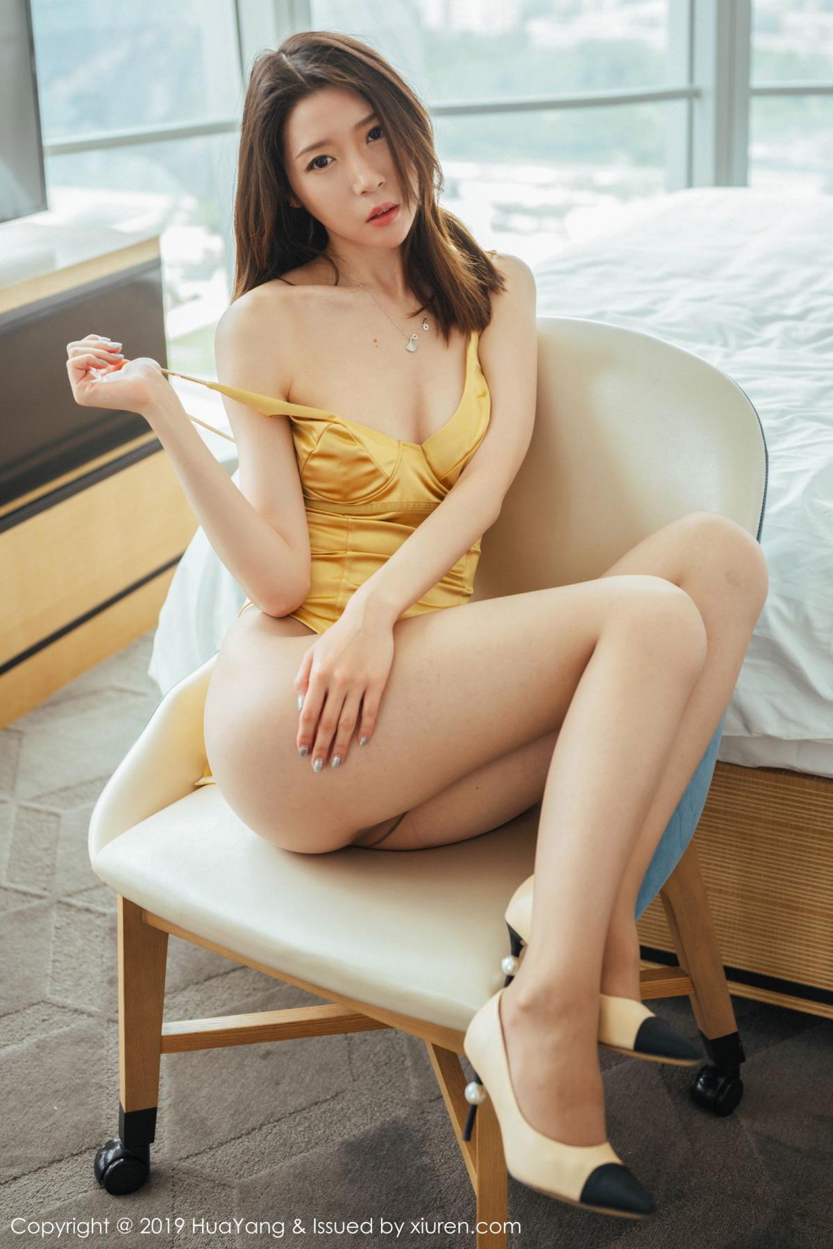[Huayang] Vol.155 Meng Xin Yue 29P, HuaYang, Meng Xin Yue, Tall