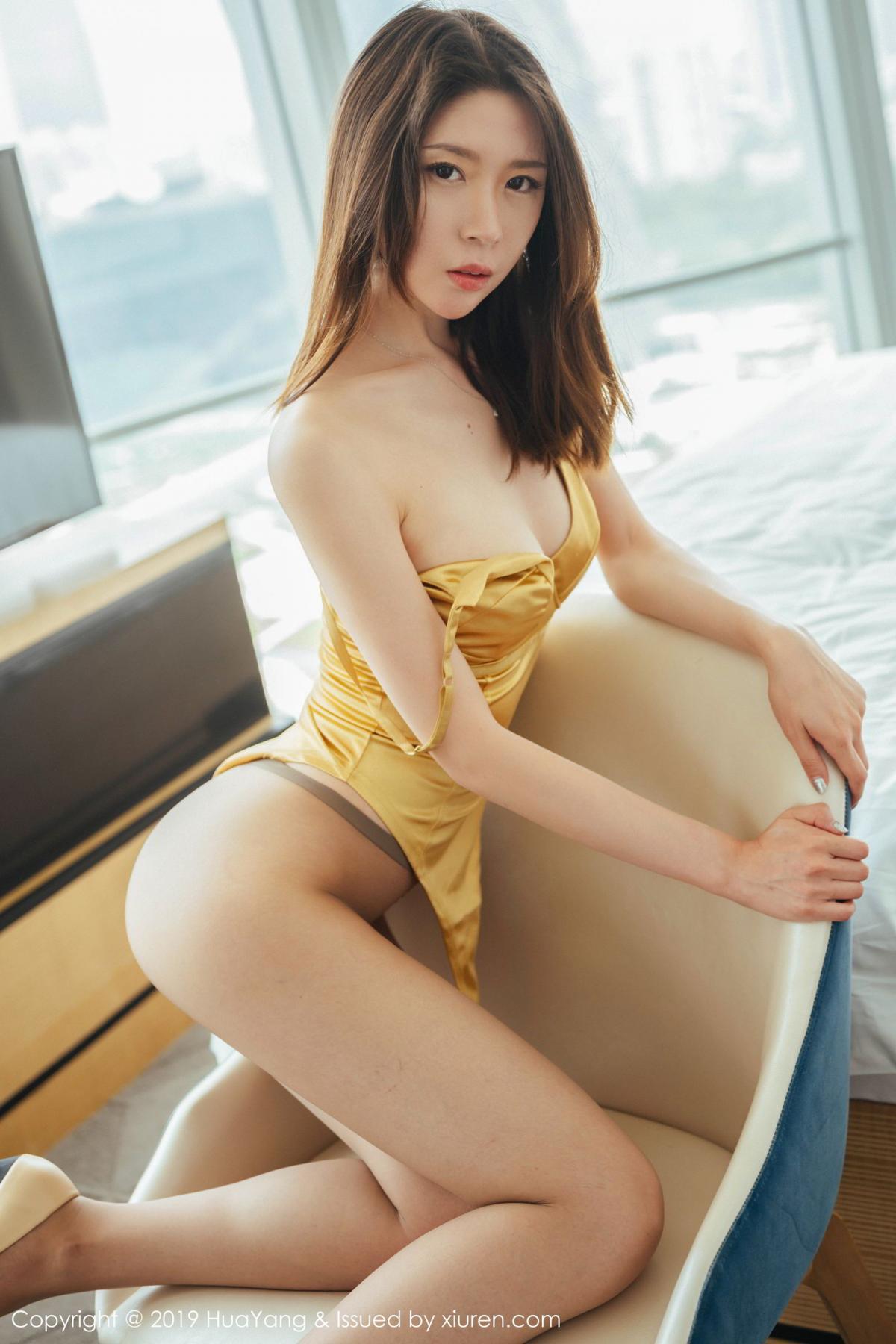 [Huayang] Vol.155 Meng Xin Yue 44P, HuaYang, Meng Xin Yue, Tall