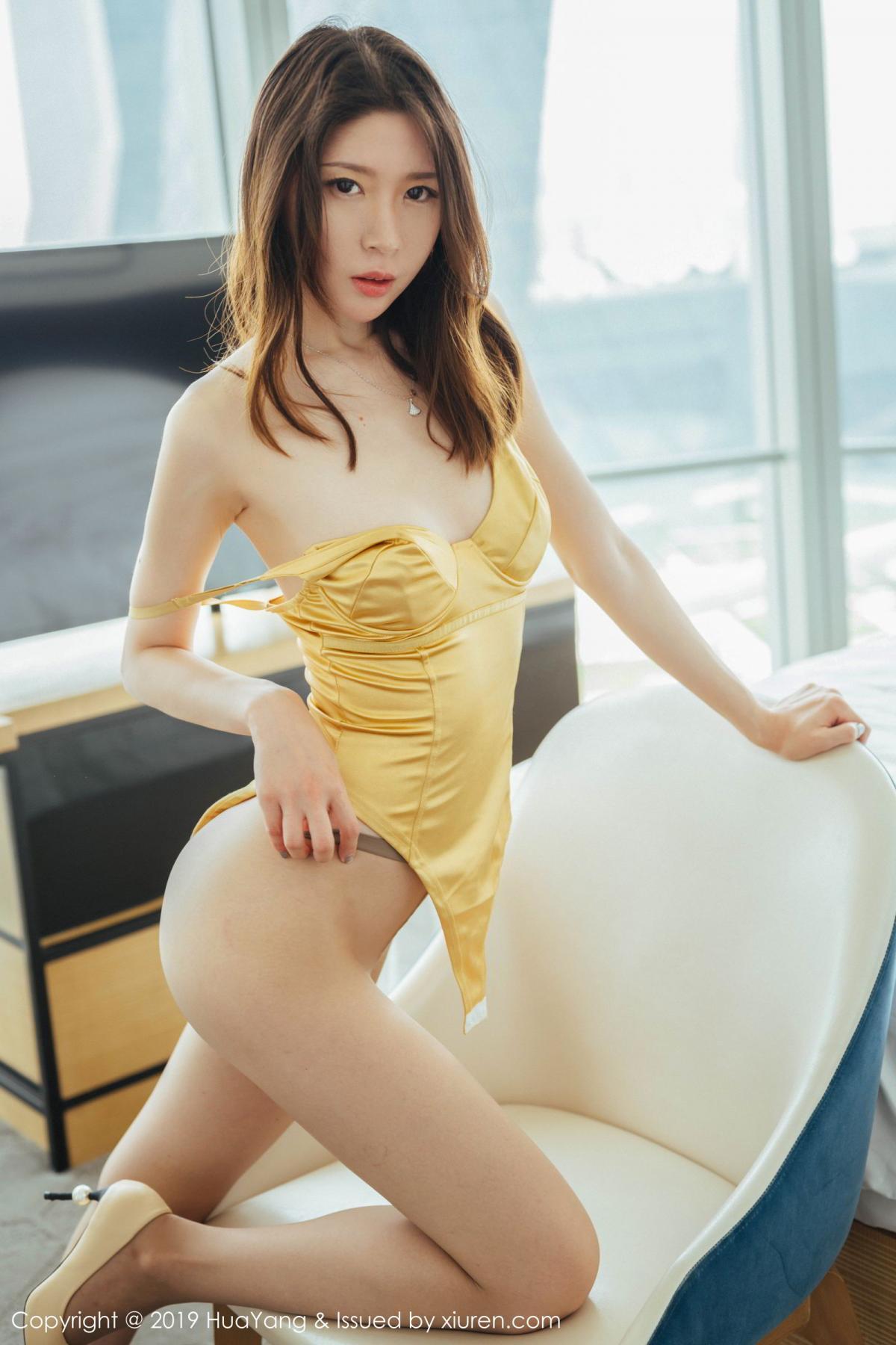 [Huayang] Vol.155 Meng Xin Yue 46P, HuaYang, Meng Xin Yue, Tall