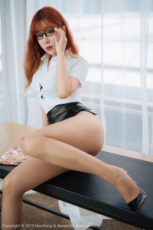 [Huayang] Vol.156 Wang Yu Chun 52P, HuaYang, Wang Yu Chun