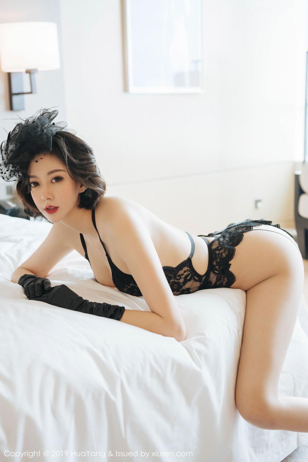 [Huayang] Vol.163 Fu Yi Xuan 23P, Fu Yi Xuan, HuaYang, Tall