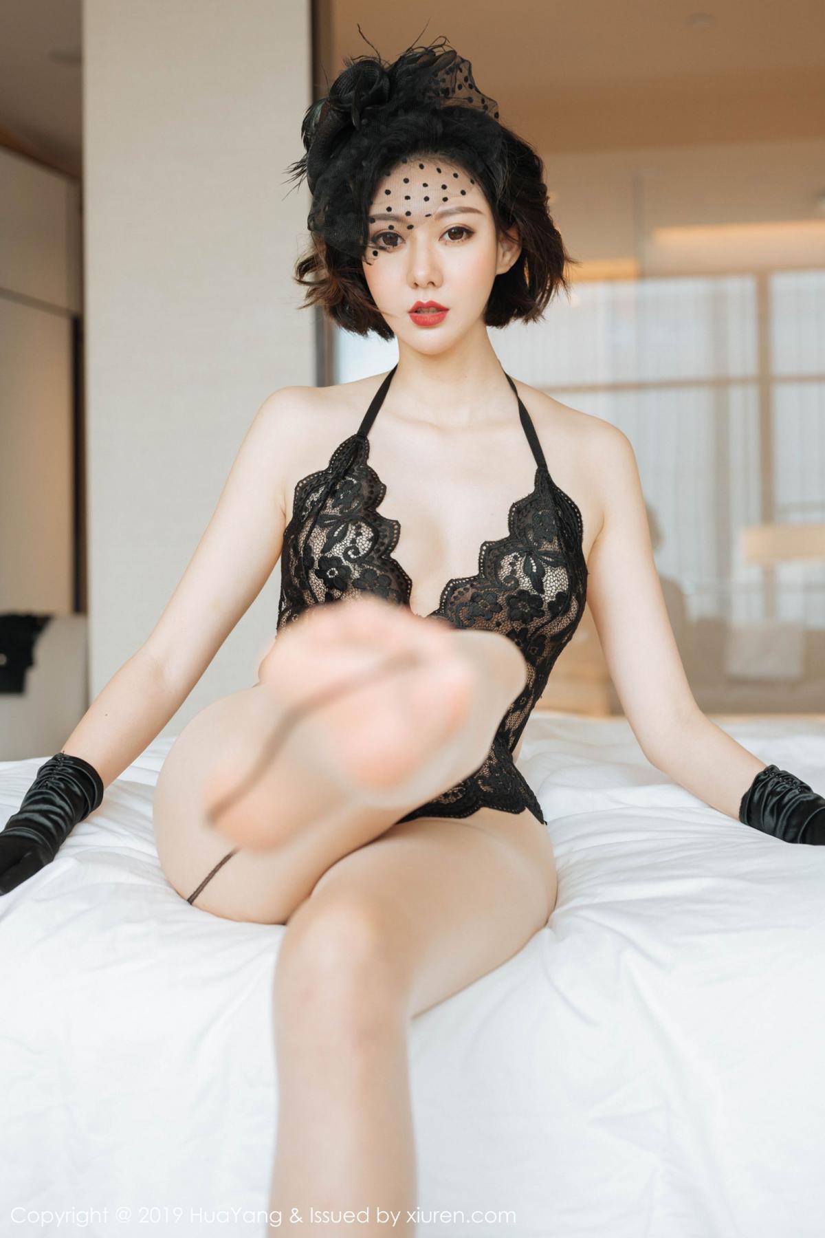 [Huayang] Vol.163 Fu Yi Xuan 25P, Fu Yi Xuan, HuaYang, Tall