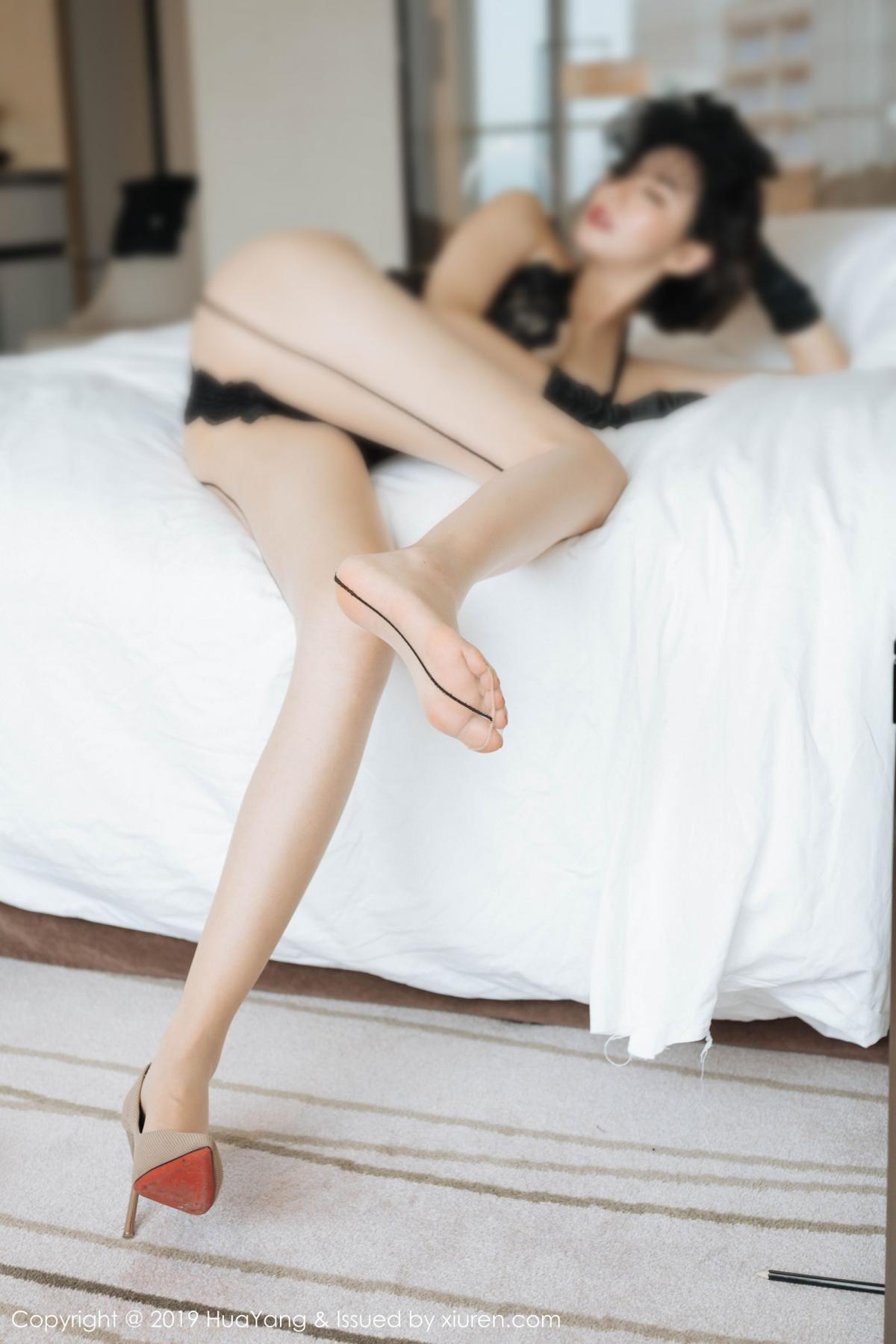 [Huayang] Vol.163 Fu Yi Xuan 32P, Fu Yi Xuan, HuaYang, Tall