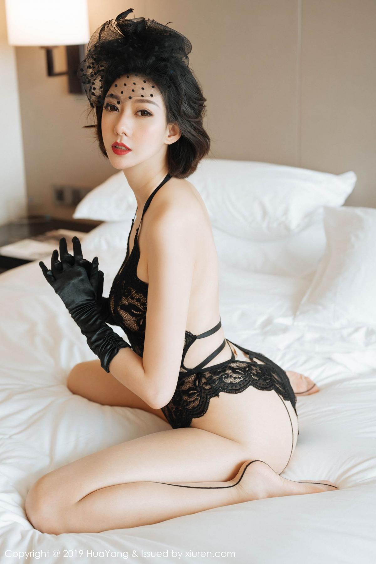 [Huayang] Vol.163 Fu Yi Xuan 4P, Fu Yi Xuan, HuaYang, Tall