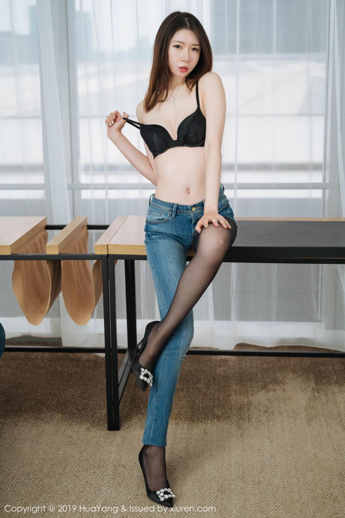 [Huayang] Vol.165 Meng Xin Yue 15P, Adult, HuaYang, Meng Xin Yue, Tall