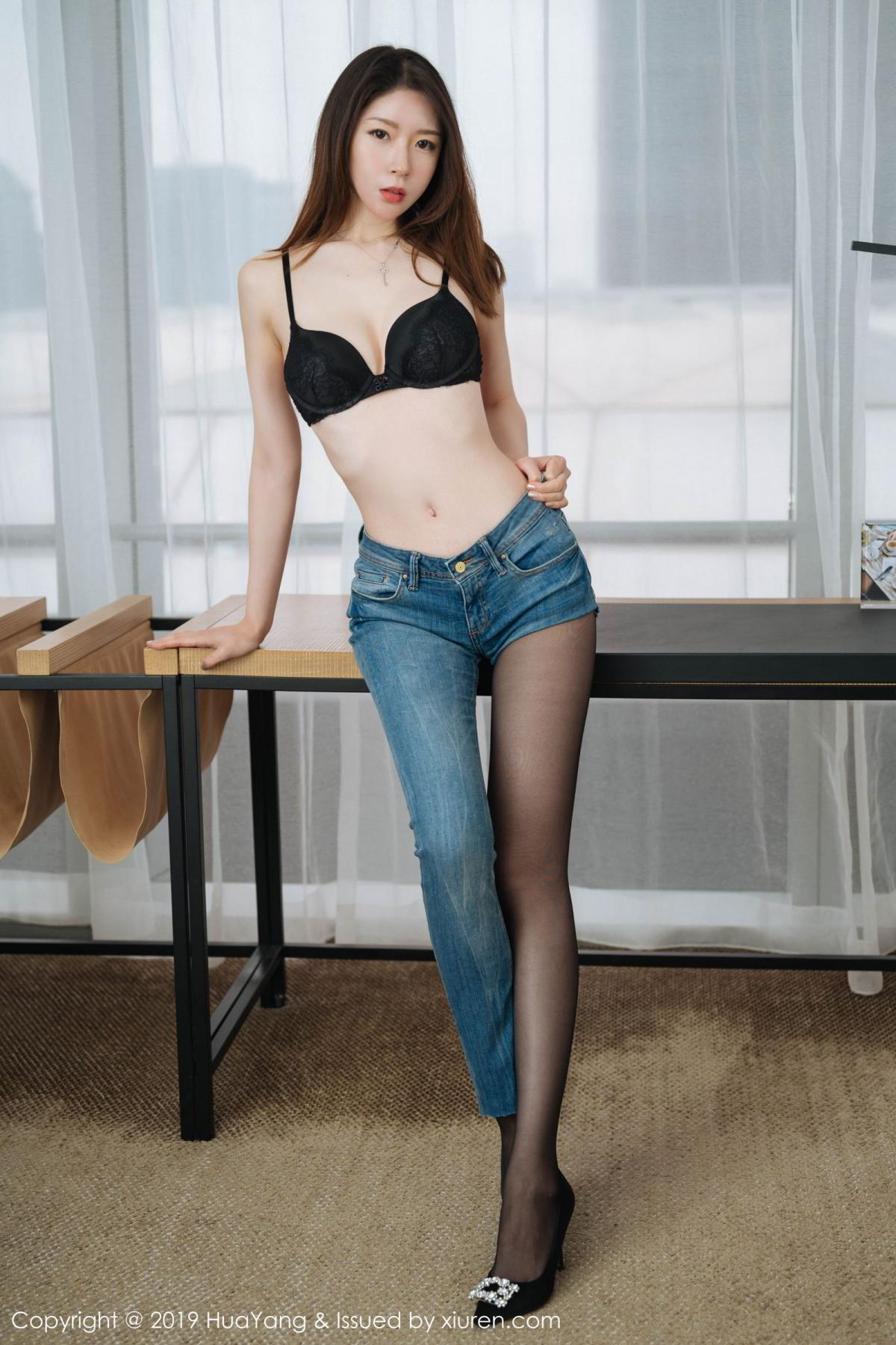 [Huayang] Vol.165 Meng Xin Yue 7P, Adult, HuaYang, Meng Xin Yue, Tall