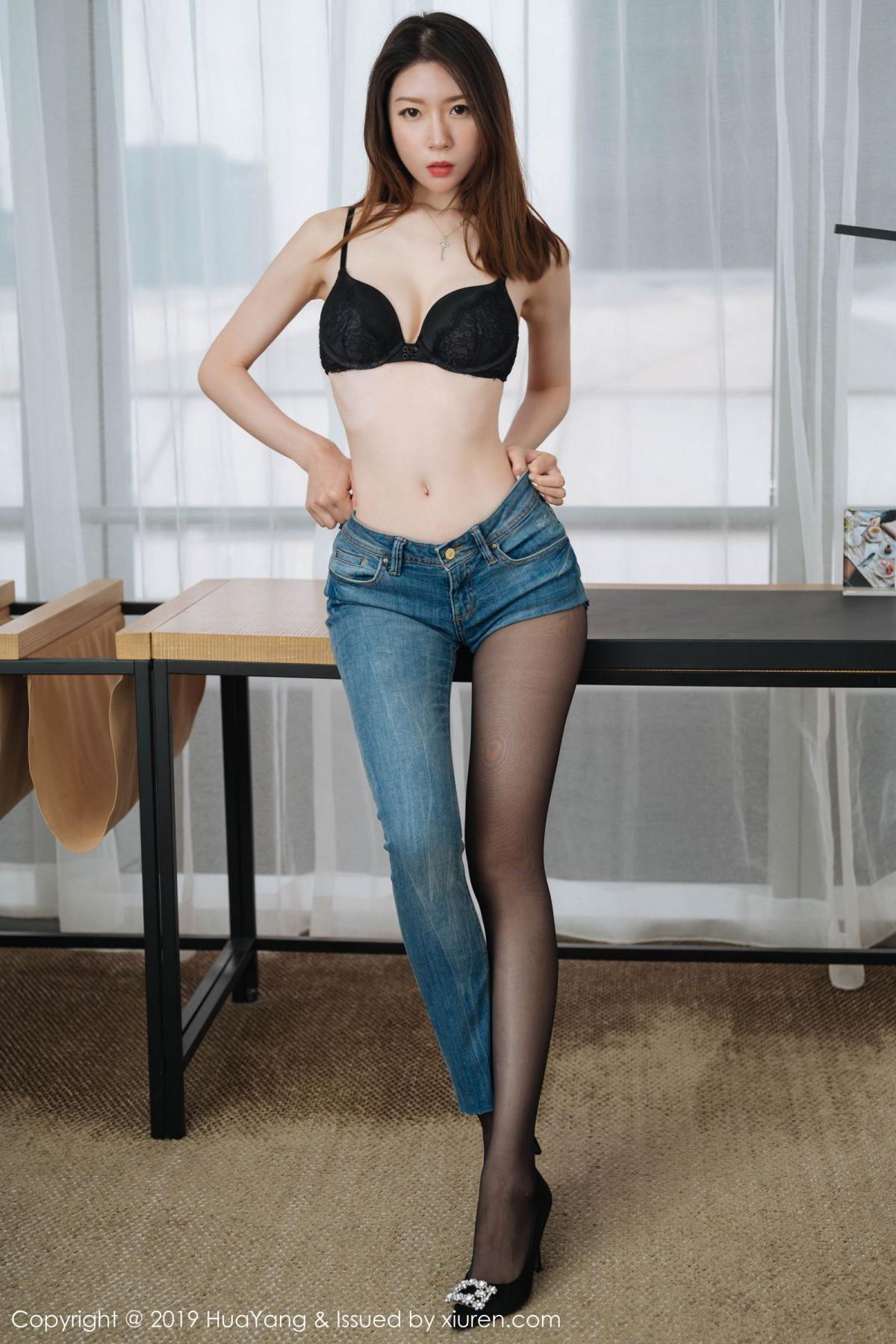 [Huayang] Vol.165 Meng Xin Yue 8P, Adult, HuaYang, Meng Xin Yue, Tall