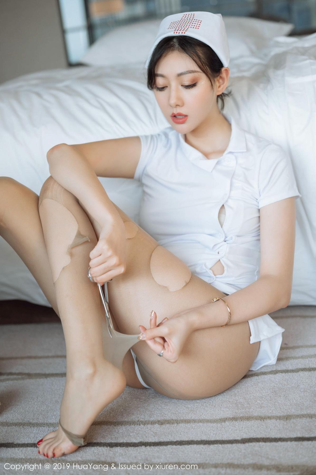 [Huayang] Vol.166 Fu Yi Xuan 38P, Fu Yi Xuan, HuaYang, Nurse, Tall