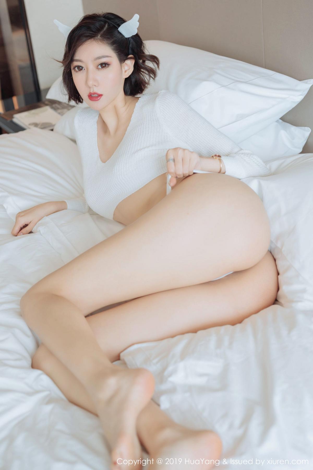[Huayang] Vol.167 Fu Yi Xuan 2P, Fu Yi Xuan, HuaYang