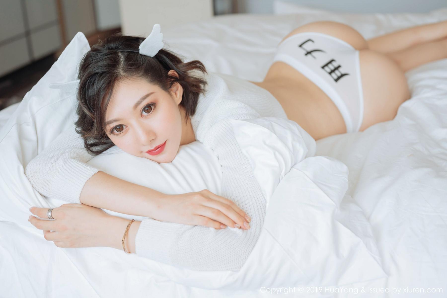 [Huayang] Vol.167 Fu Yi Xuan 32P, Fu Yi Xuan, HuaYang