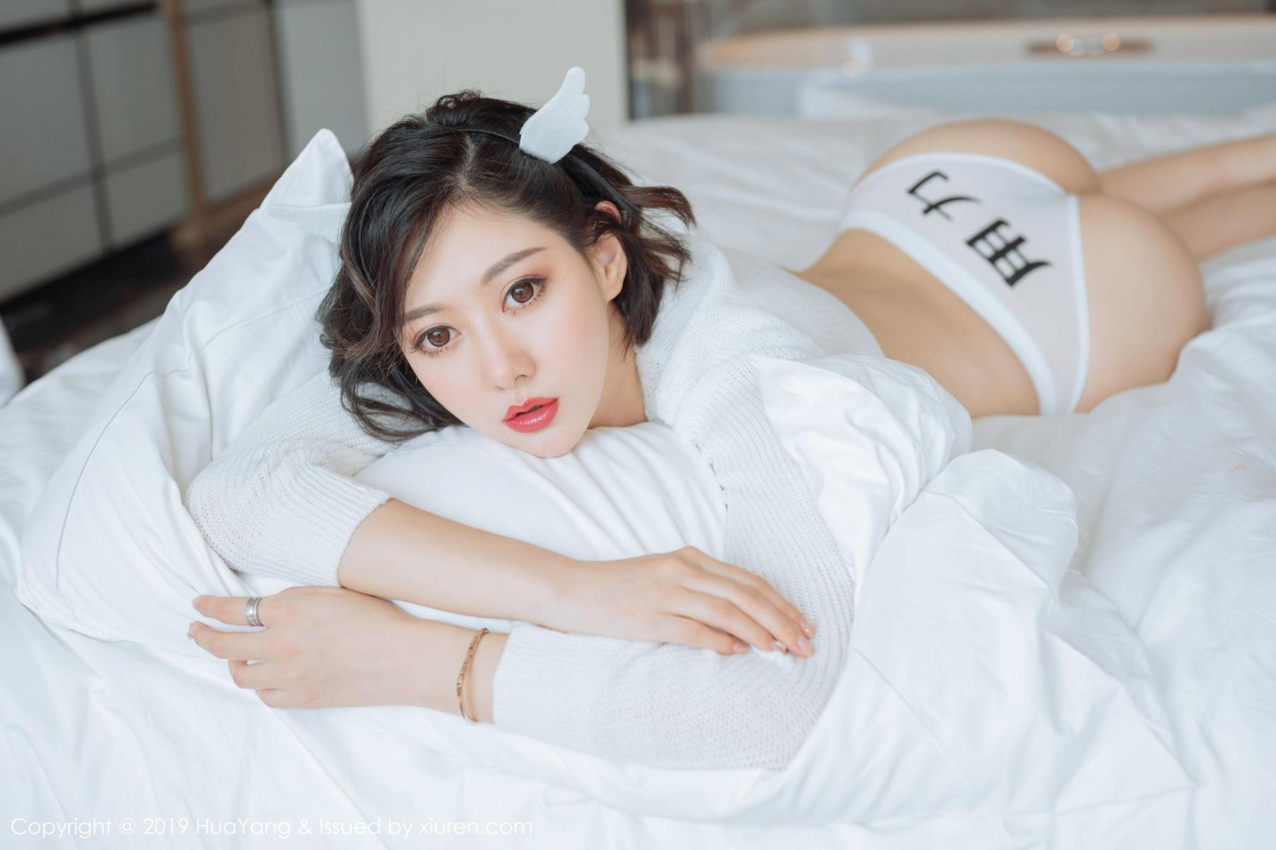 [Huayang] Vol.167 Fu Yi Xuan 33P, Fu Yi Xuan, HuaYang