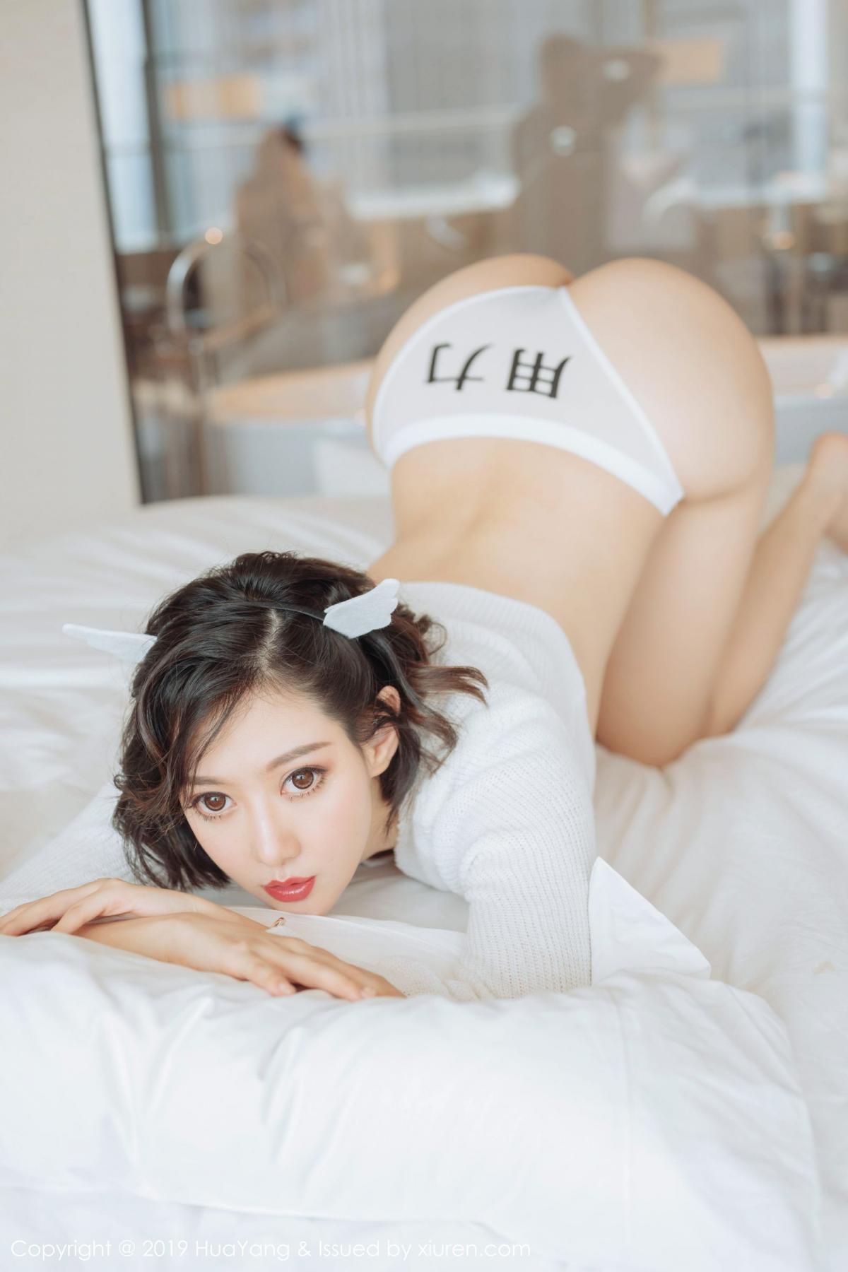 [Huayang] Vol.167 Fu Yi Xuan 34P, Fu Yi Xuan, HuaYang