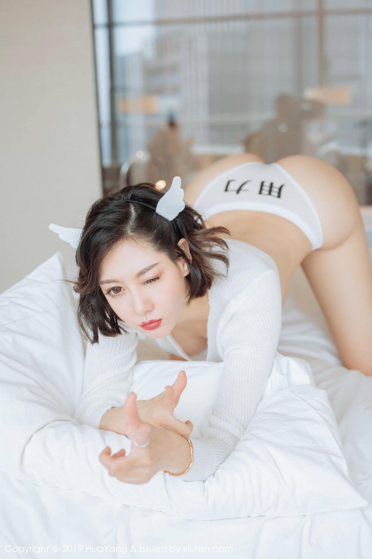 [Huayang] Vol.167 Fu Yi Xuan 36P, Fu Yi Xuan, HuaYang