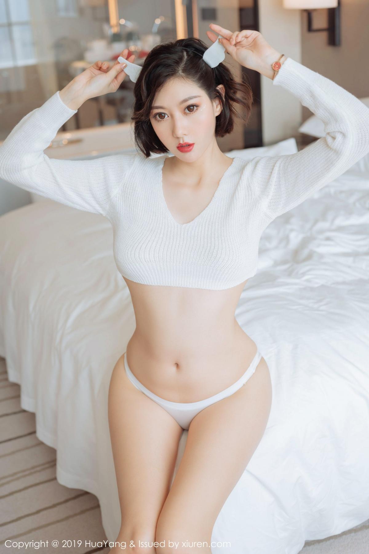 [Huayang] Vol.167 Fu Yi Xuan 41P, Fu Yi Xuan, HuaYang