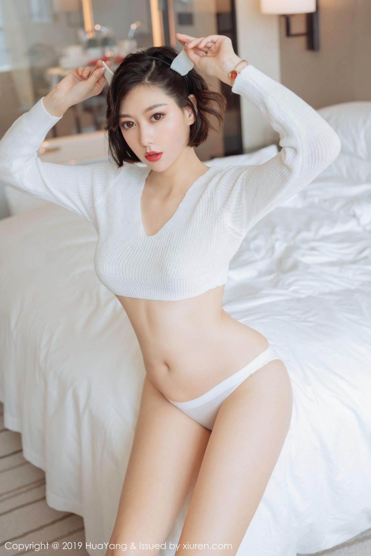 [Huayang] Vol.167 Fu Yi Xuan 42P, Fu Yi Xuan, HuaYang