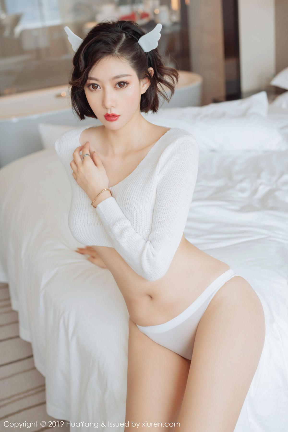 [Huayang] Vol.167 Fu Yi Xuan 44P, Fu Yi Xuan, HuaYang