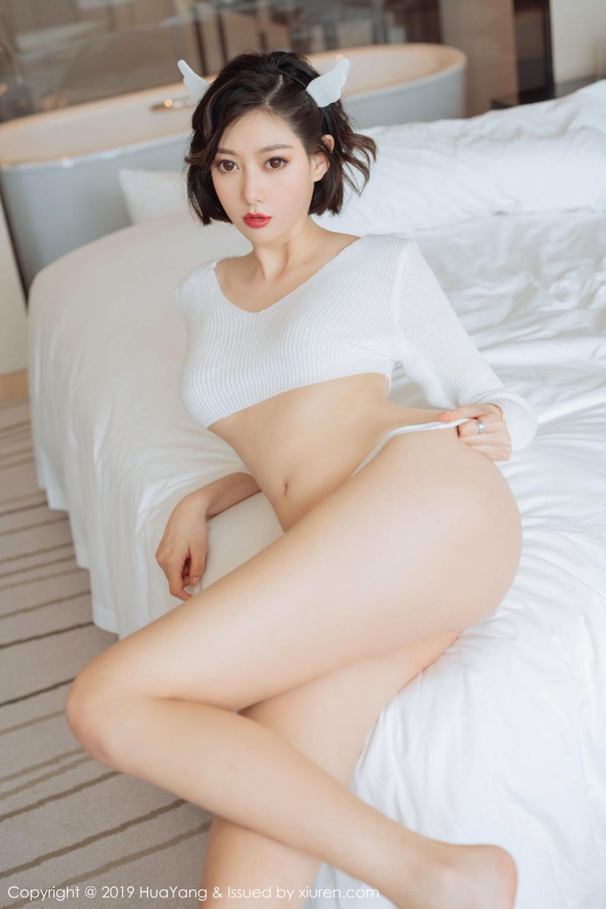 [Huayang] Vol.167 Fu Yi Xuan 45P, Fu Yi Xuan, HuaYang