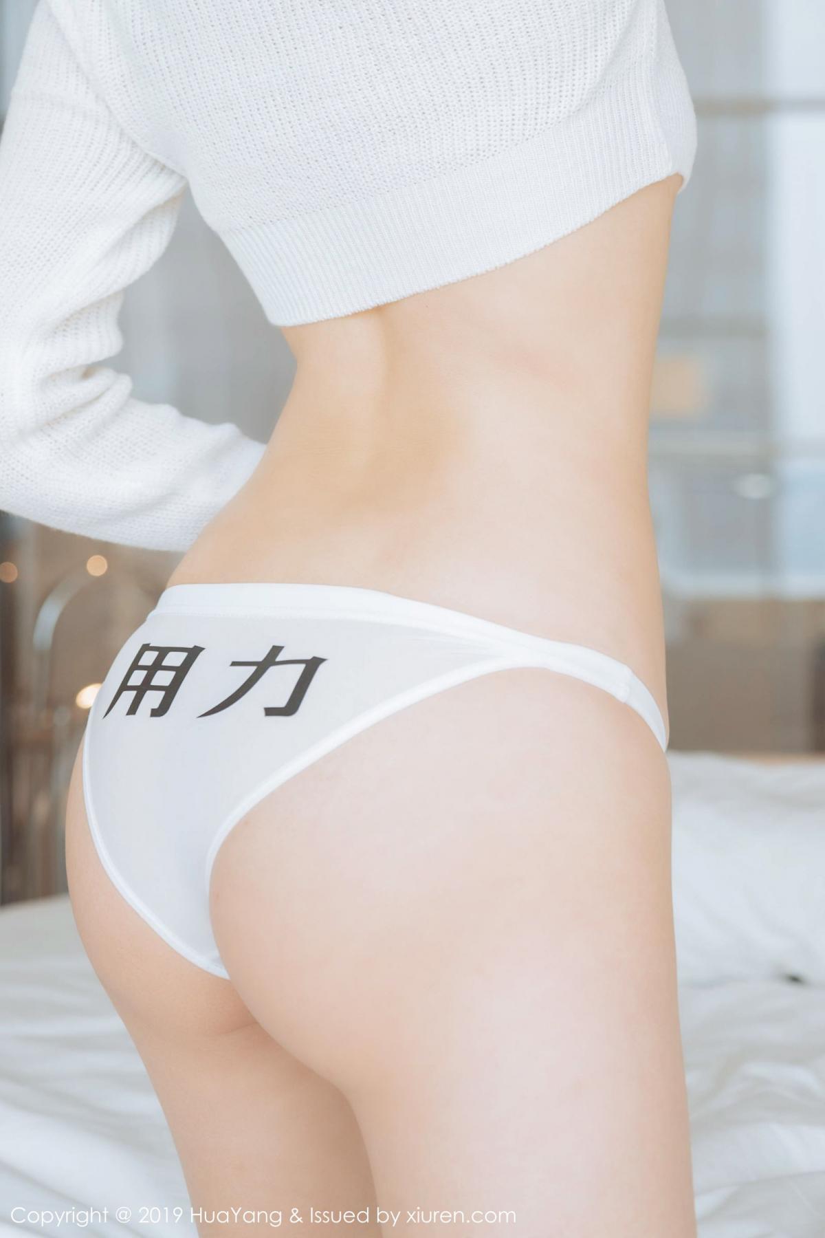 [Huayang] Vol.167 Fu Yi Xuan 47P, Fu Yi Xuan, HuaYang
