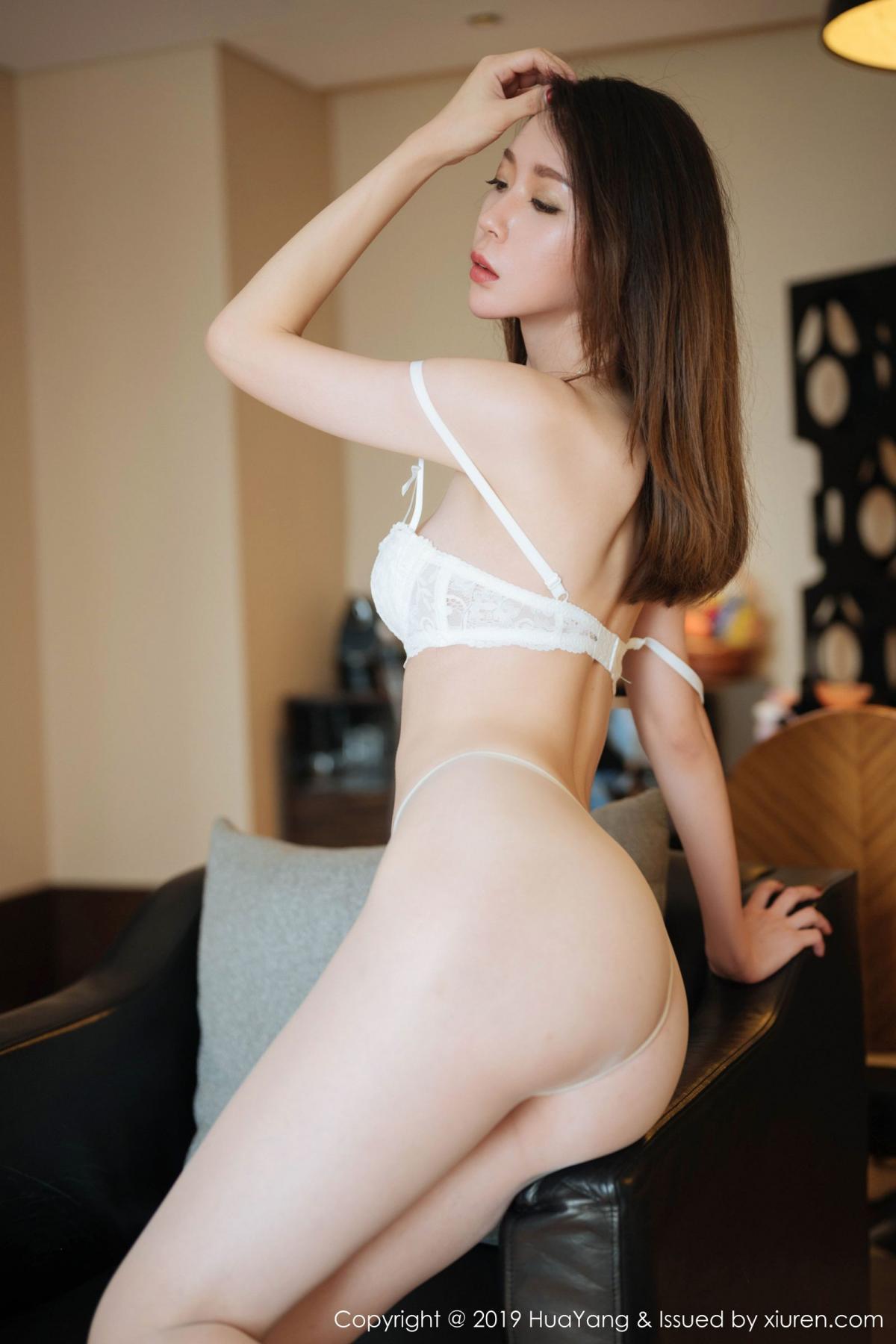 [Huayang] Vol.170 Meng Xin Yue 44P, HuaYang, Meng Xin Yue, Tall, Underwear