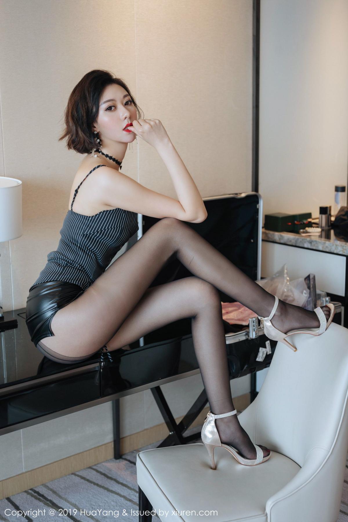 [Huayang] Vol.172 Fu Yi Xuan 30P, Black Silk, Foot, Fu Yi Xuan, HuaYang