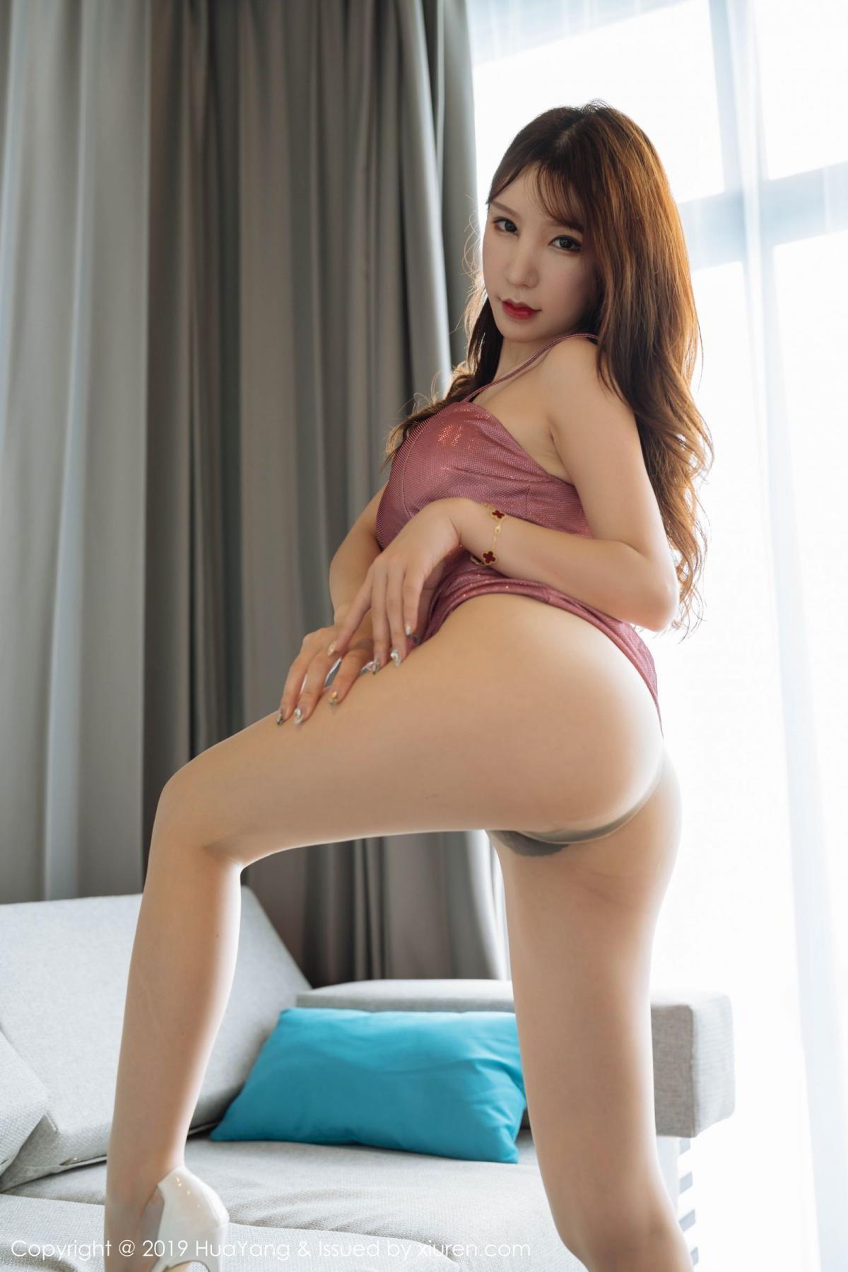 [Huayang] Vol.181 Zhou Yu Xi 54P, HuaYang, Zhou Yu Xi