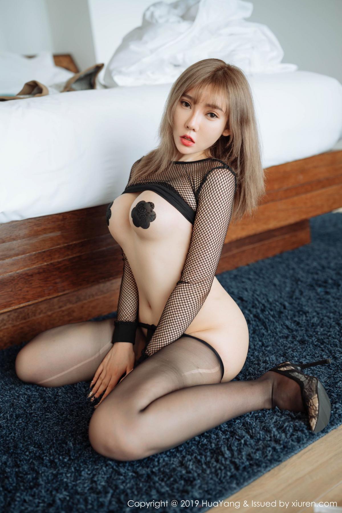 [Huayang] Vol.184 Meng Han Yao 1P, Adult, HuaYang, Meng Han Yao