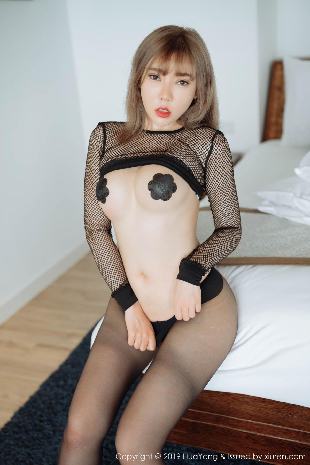 [Huayang] Vol.184 Meng Han Yao 22P, Adult, HuaYang, Meng Han Yao
