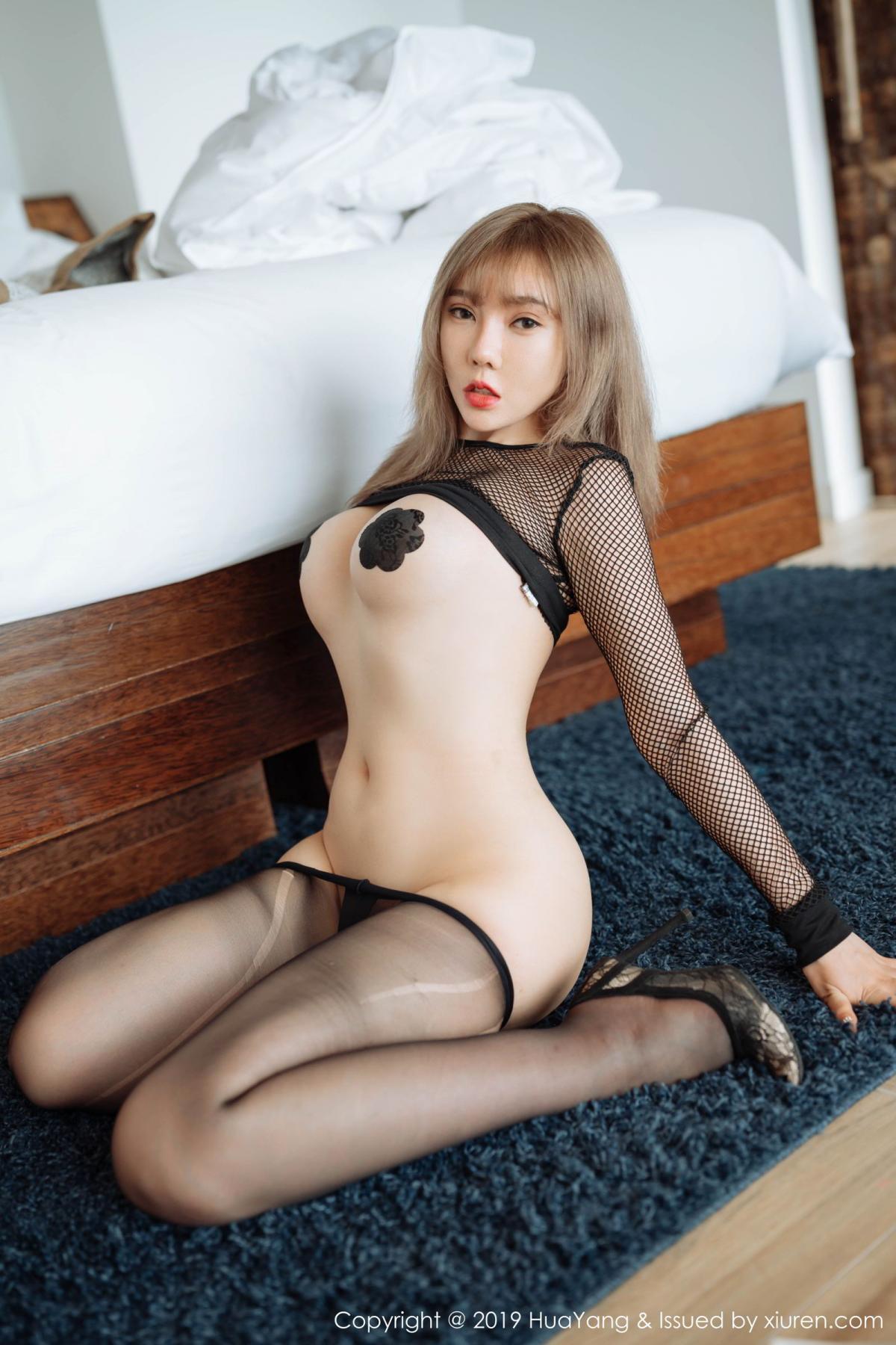 [Huayang] Vol.184 Meng Han Yao 42P, Adult, HuaYang, Meng Han Yao
