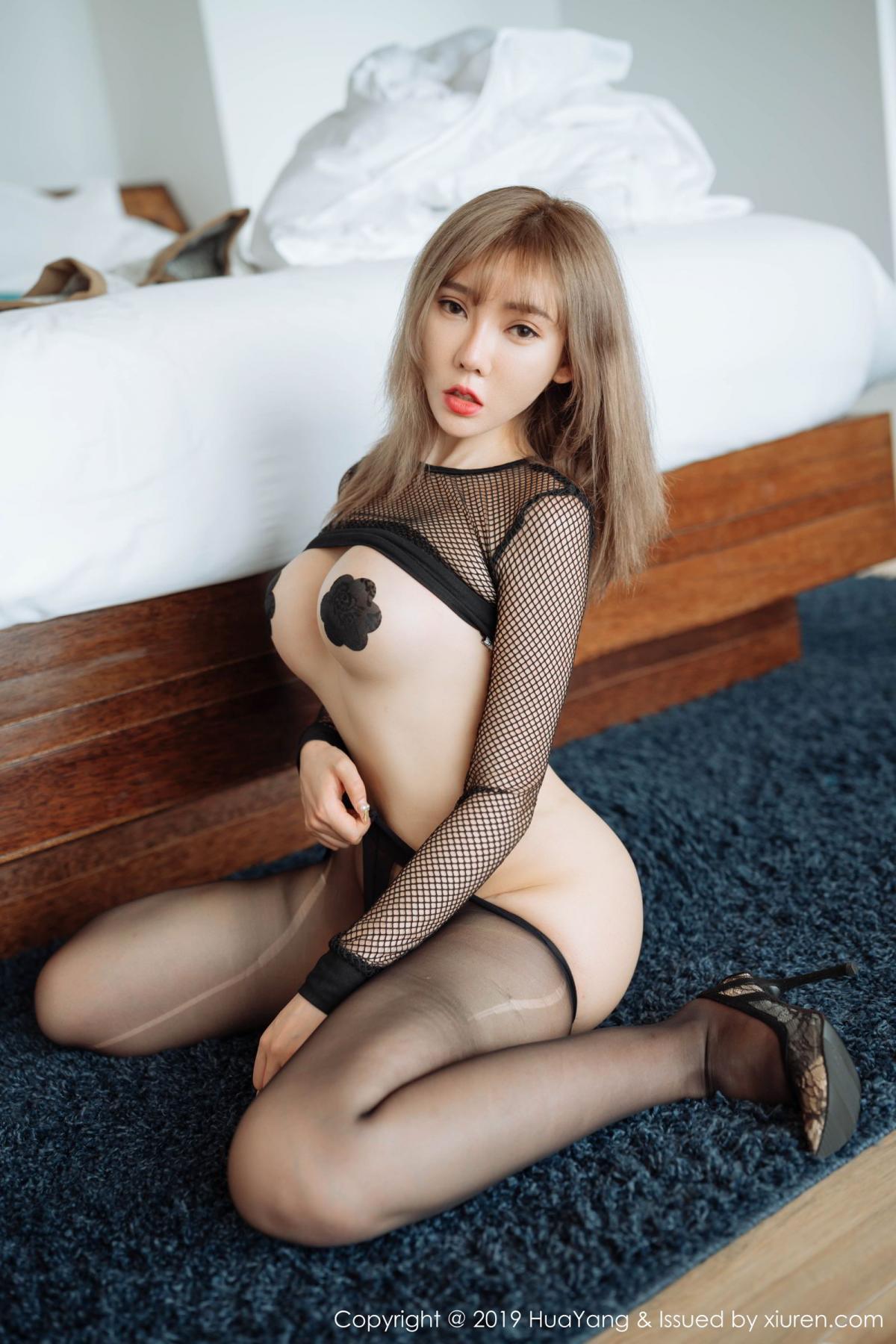 [Huayang] Vol.184 Meng Han Yao 43P, Adult, HuaYang, Meng Han Yao