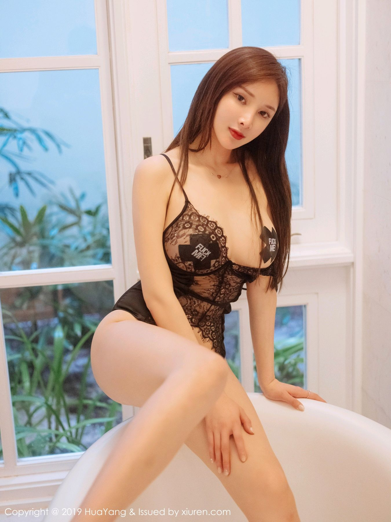 [Huayang] Vol.188 Zhou Yan Xi 20P, Adult, HuaYang, Zhou Yan Xi