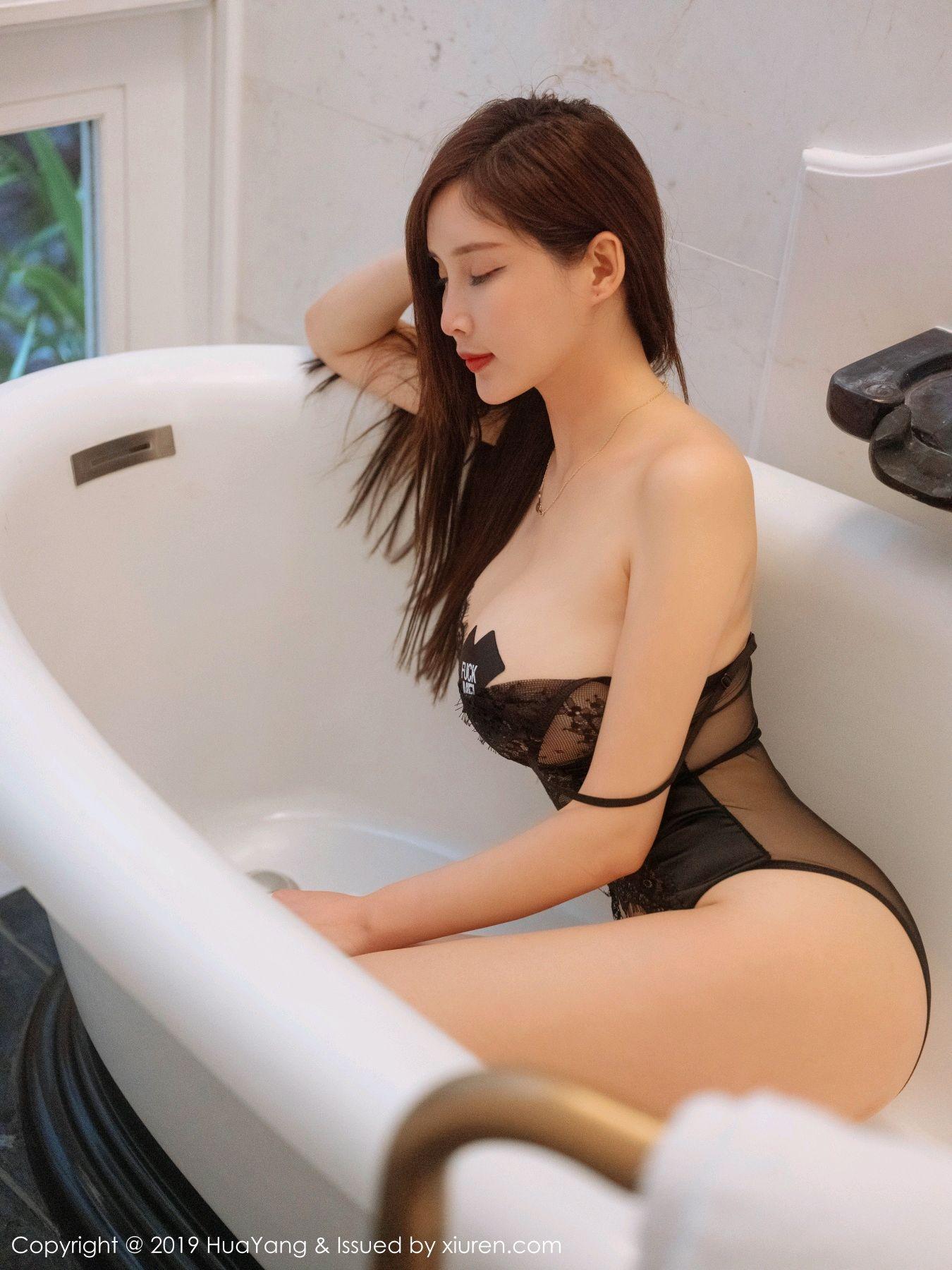[Huayang] Vol.188 Zhou Yan Xi 25P, Adult, HuaYang, Zhou Yan Xi