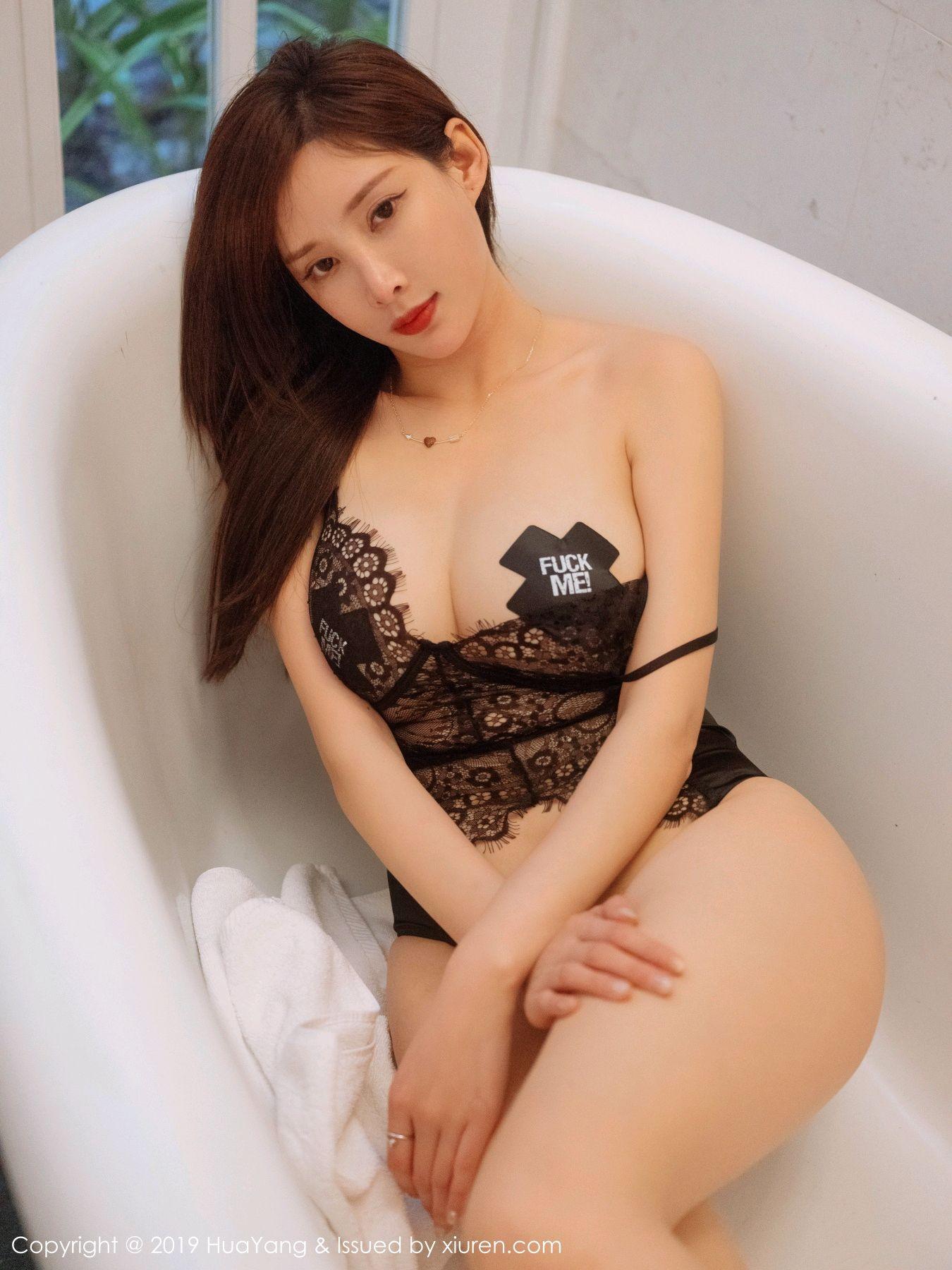 [Huayang] Vol.188 Zhou Yan Xi 26P, Adult, HuaYang, Zhou Yan Xi
